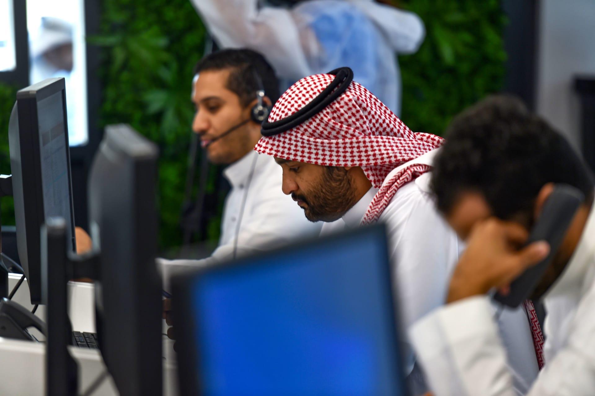 السعودية تعلن موعد وشروط عودة موظفي القطاع العام لمقار العمل
