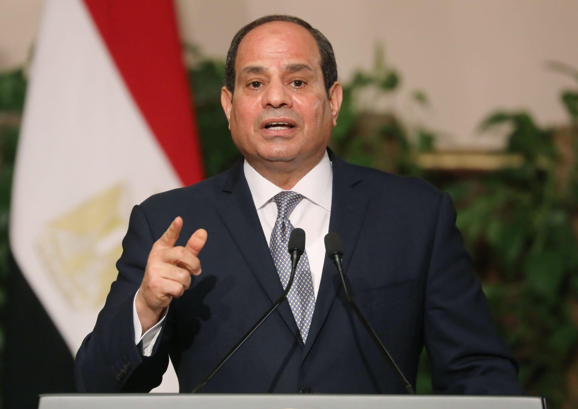 صورة أرشيفية للرئيس المصري عبدالفتاح السيسي