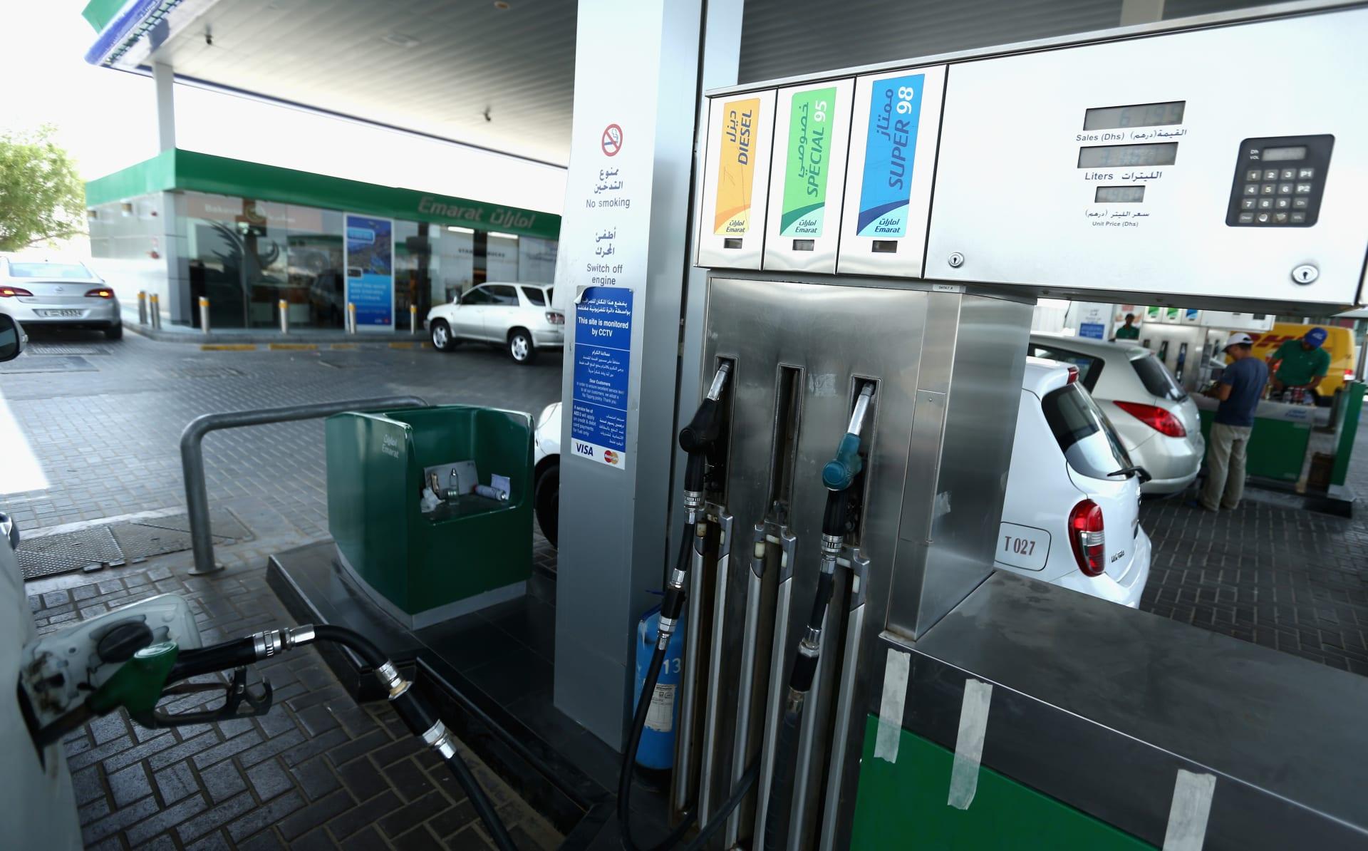 الإمارات تعلن أسعار الوقود لشهر سبتمبر.. إليكم ما هي