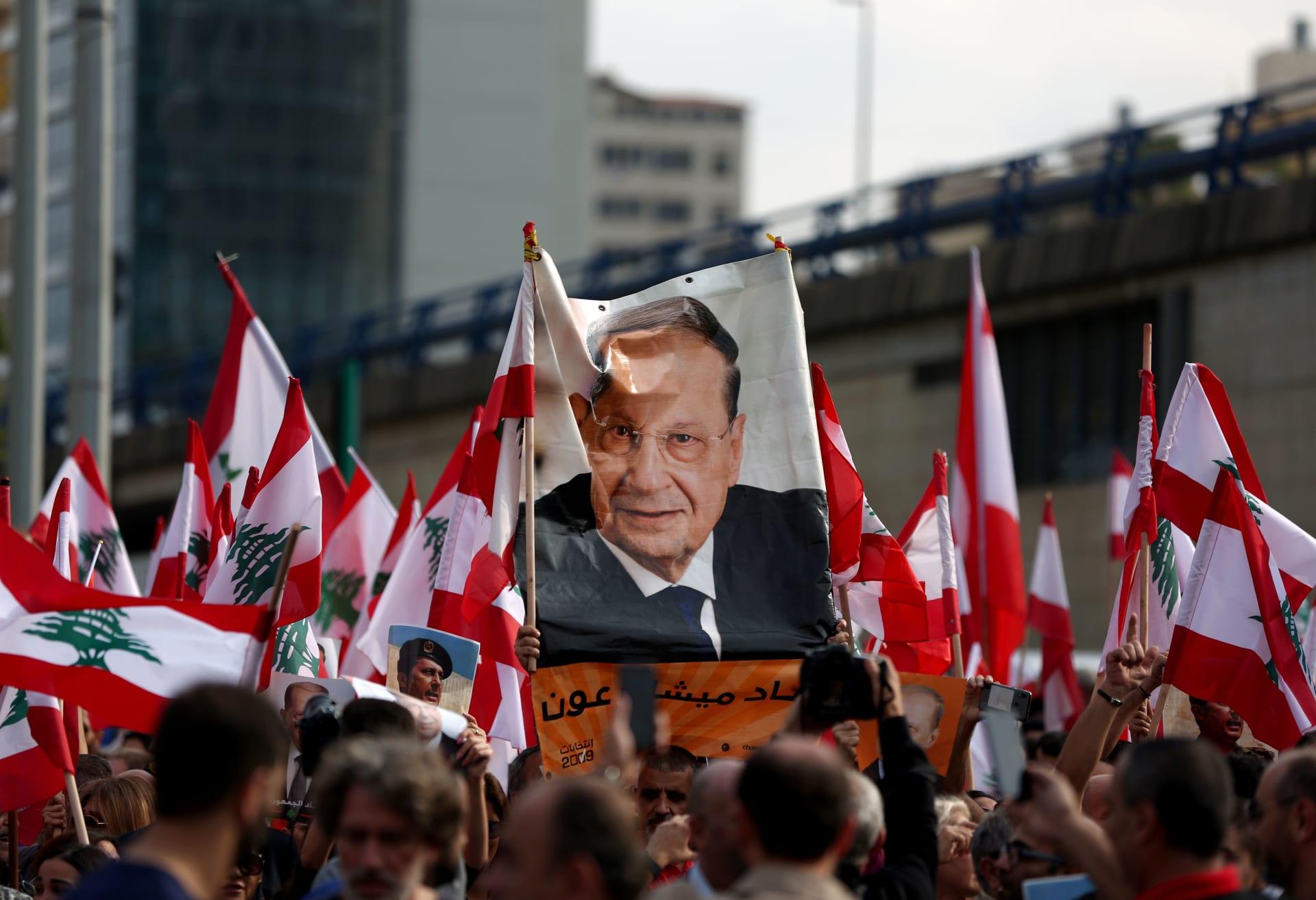 ميشال عون: أدعو لإعلان لبنان دولة مدنية.. ويجب الإصغاء إلى مطالب تغيير النظام