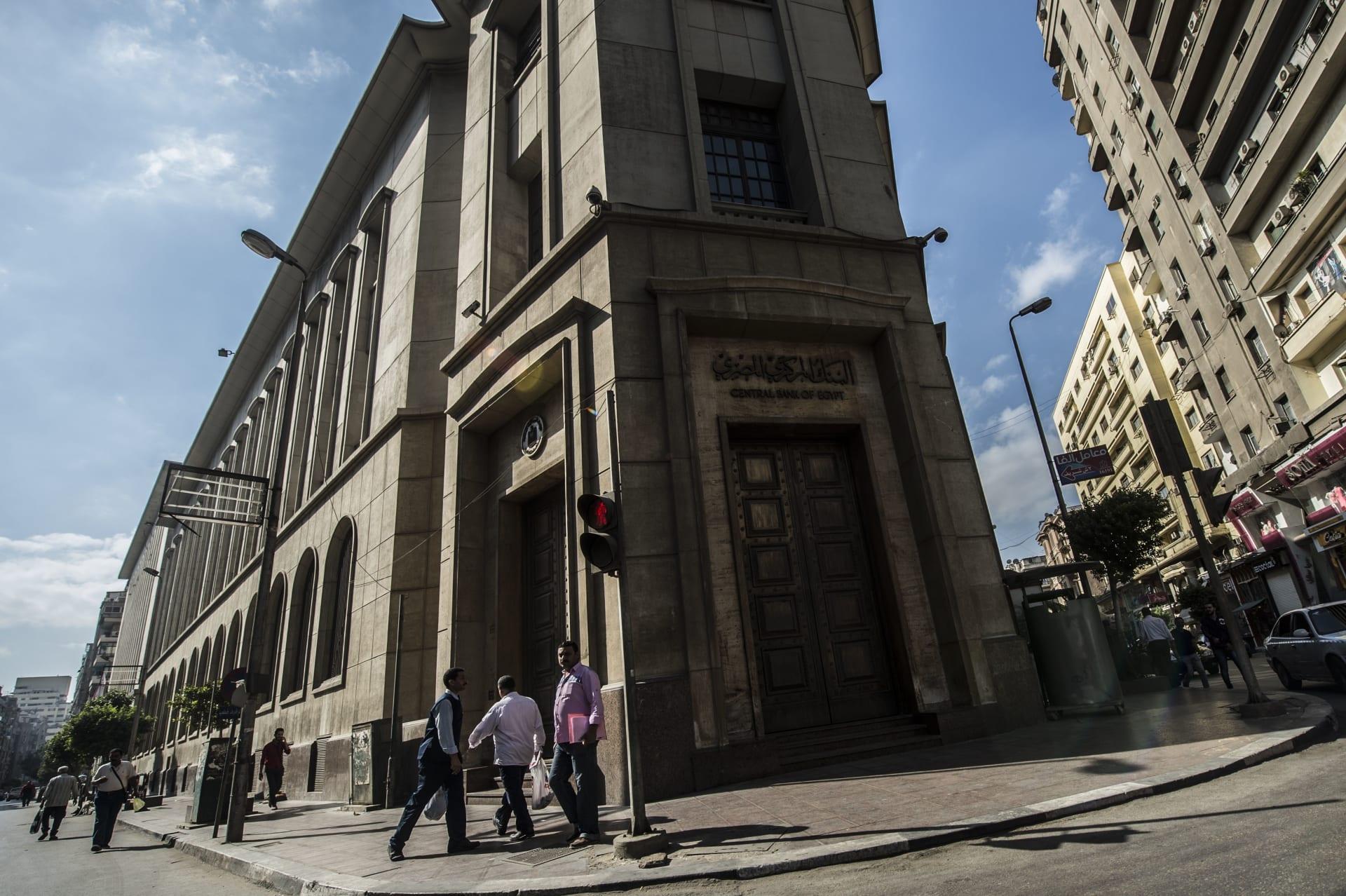 الدين الخارجي في مصر يتراجع بمقدار 1.4 مليار دولار
