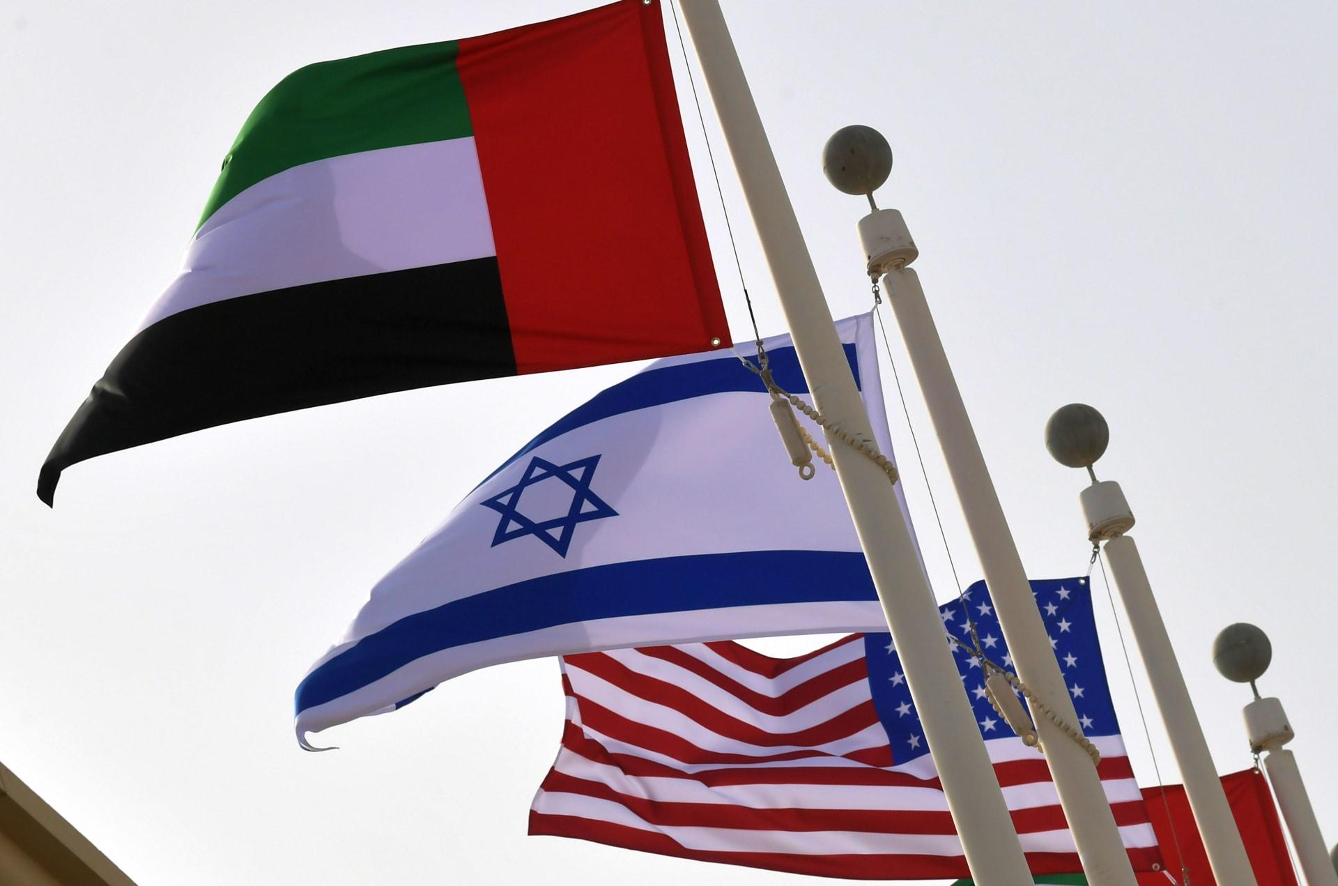 اجتماع إماراتي إسرائيلي لبحث فرض التعاون في مجال الاستثمار