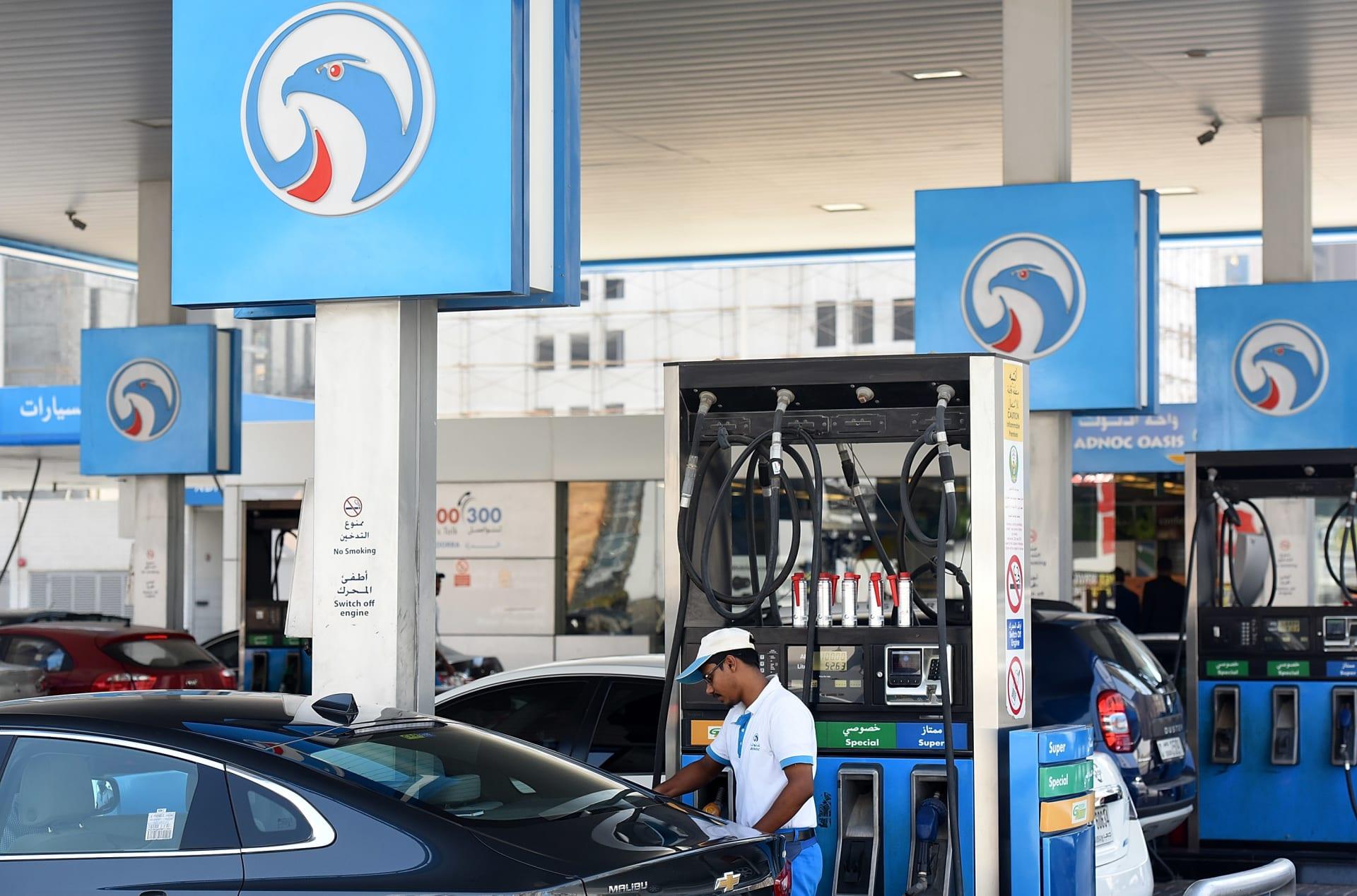"""أدنوك الإماراتية تبرم صفقة عقارية مع """"أبولو"""" قيمتها 5.5 مليار دولار"""