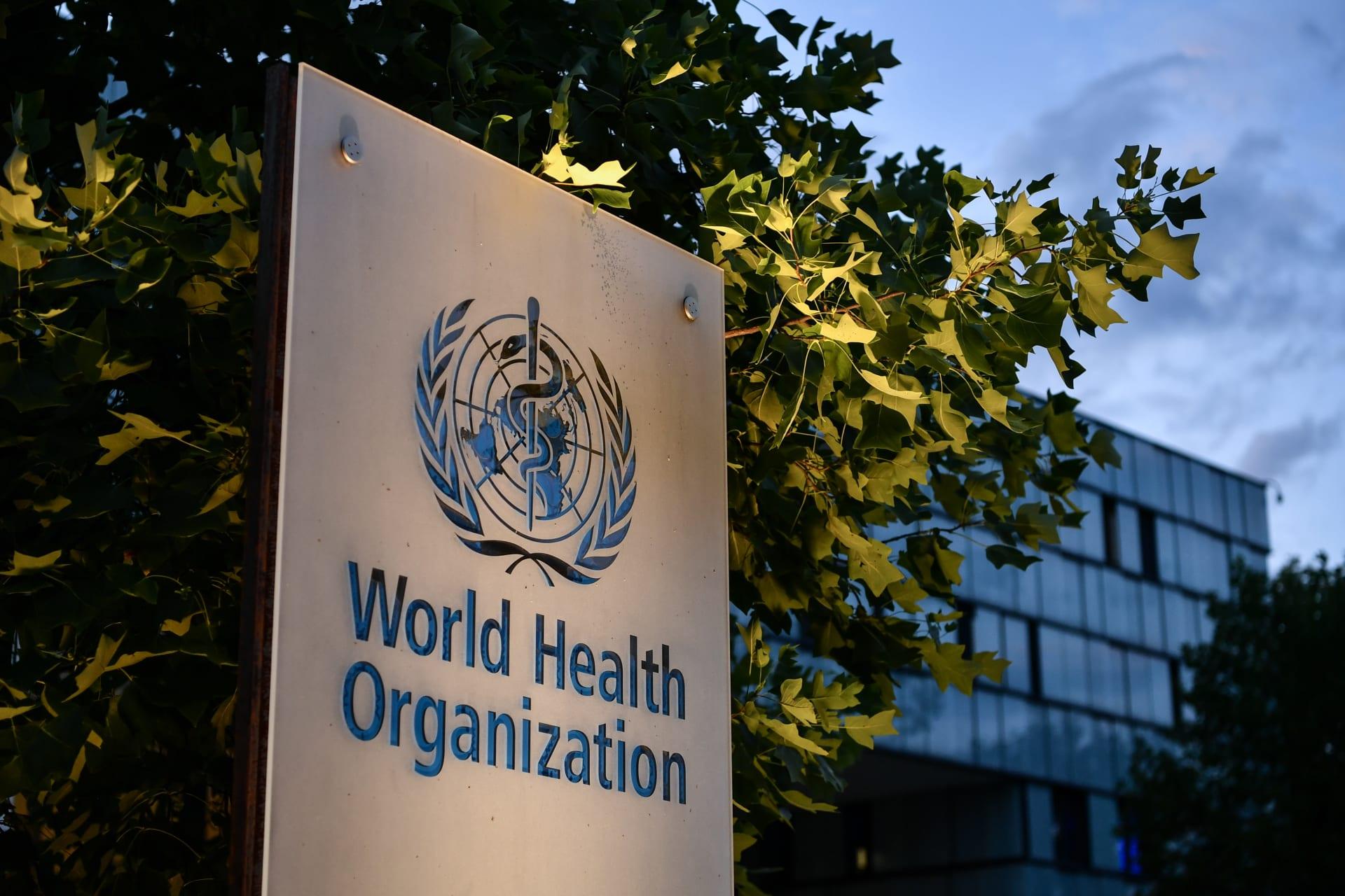 مقر منظمة الصحة العالمية في مدينة جنيف السويسرية