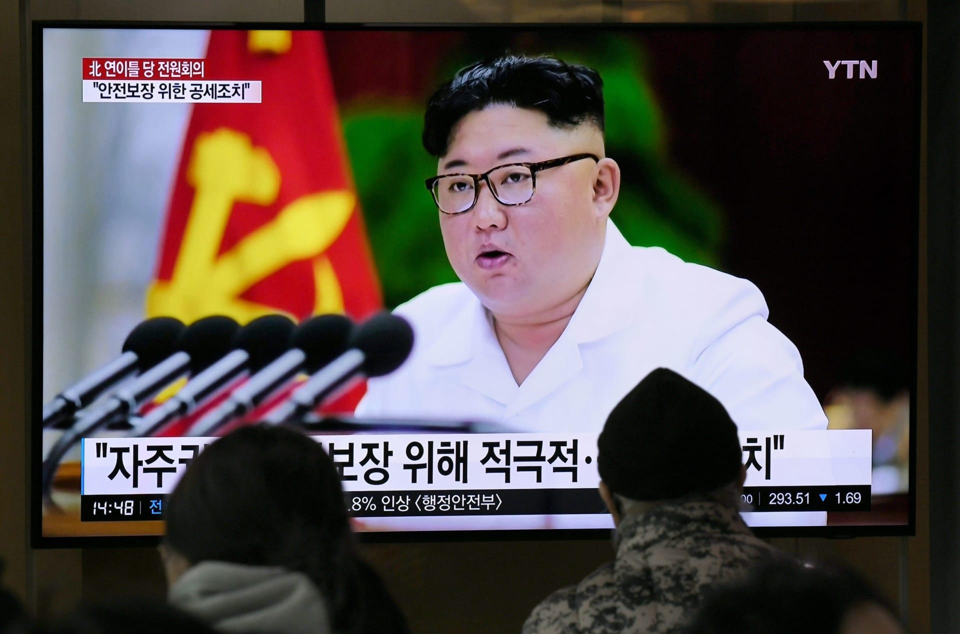 قناة تليفزيونية في كوريا الجنوبية تعرض أحدث صور زعيم كوريا الشمالية كيم جونغ أون