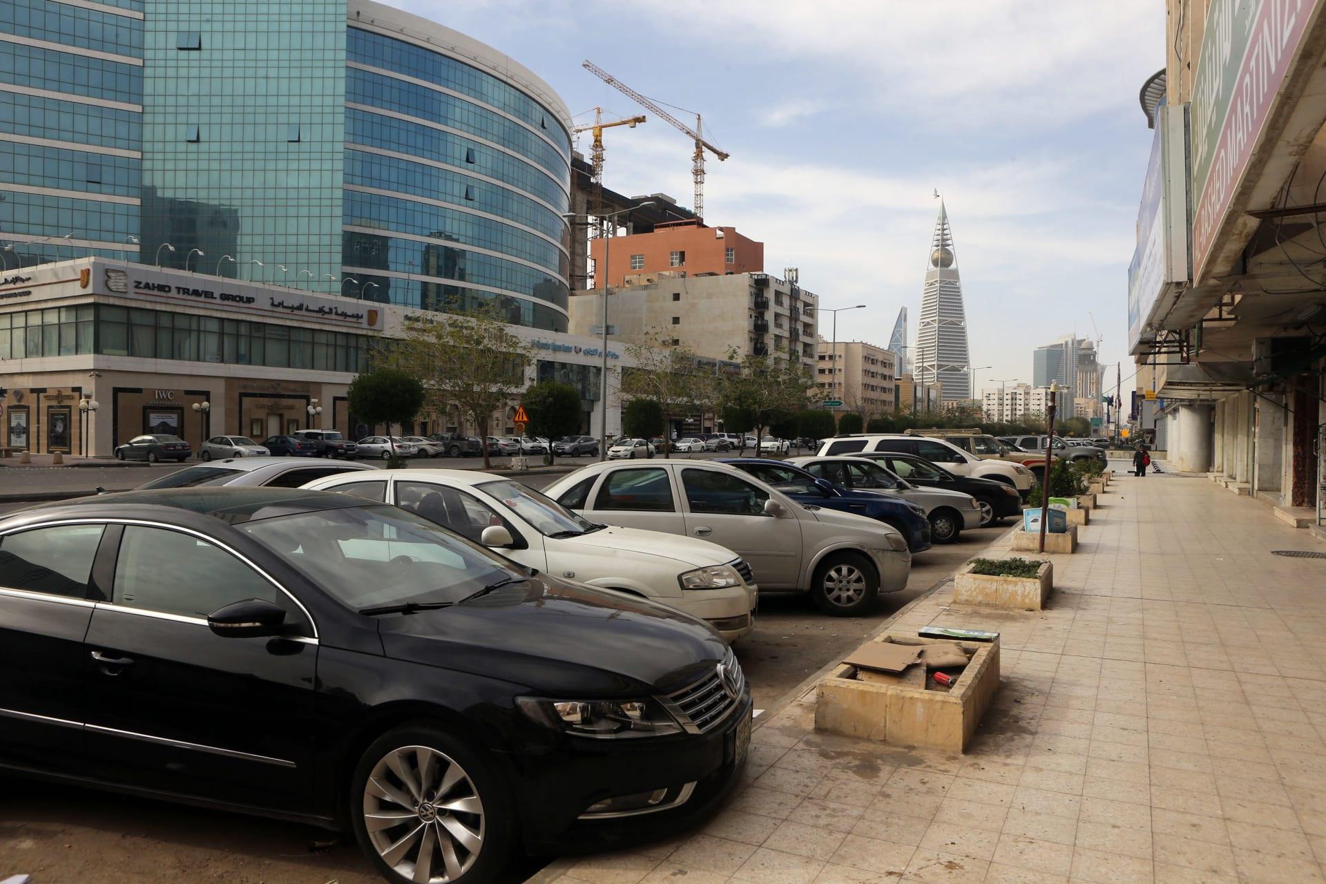 صورة أرشيفية لأحد شوارع العاصمة السعودية، الرياض