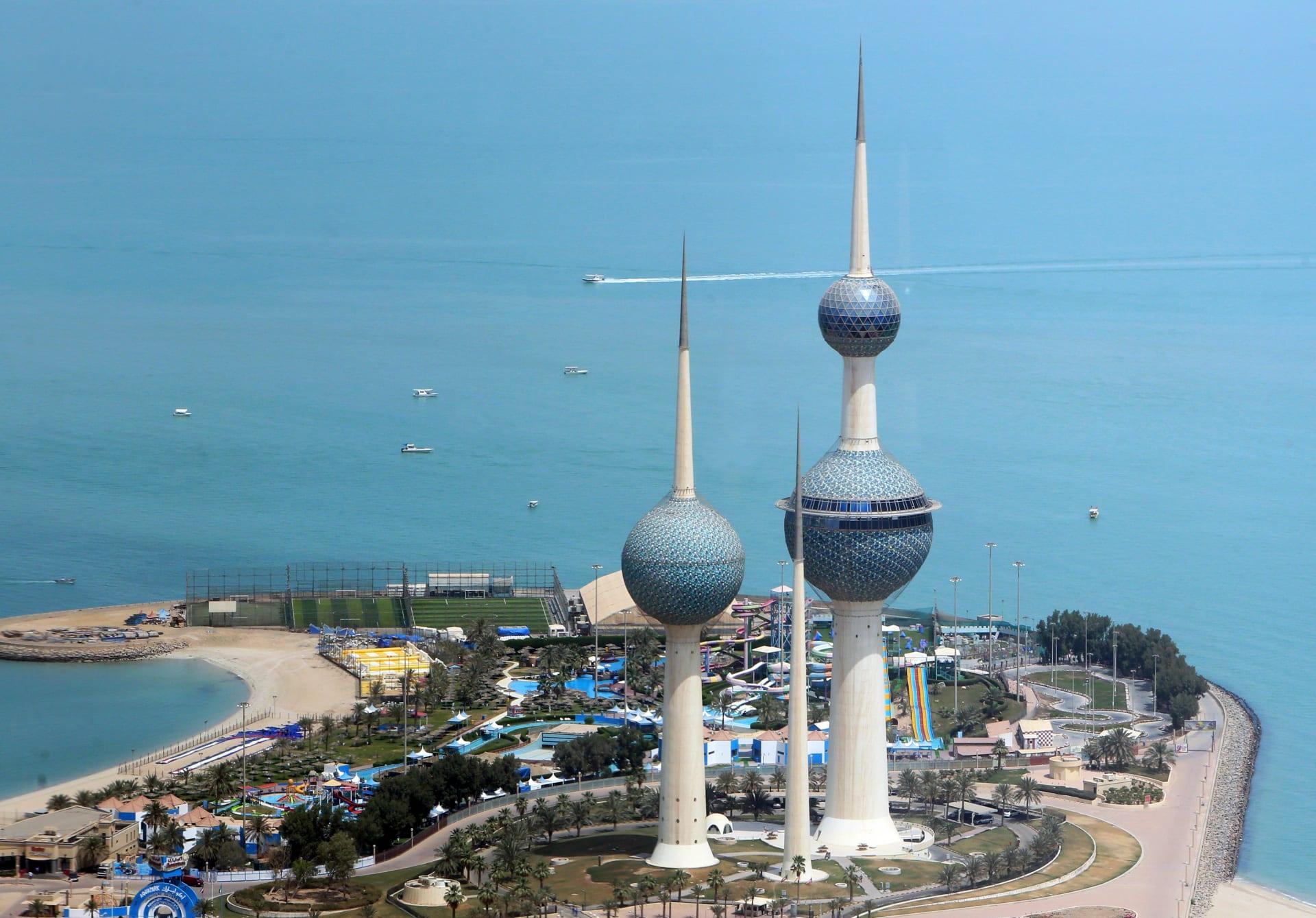 صورة لبرجي العاصمة الكويتية الشهيرين