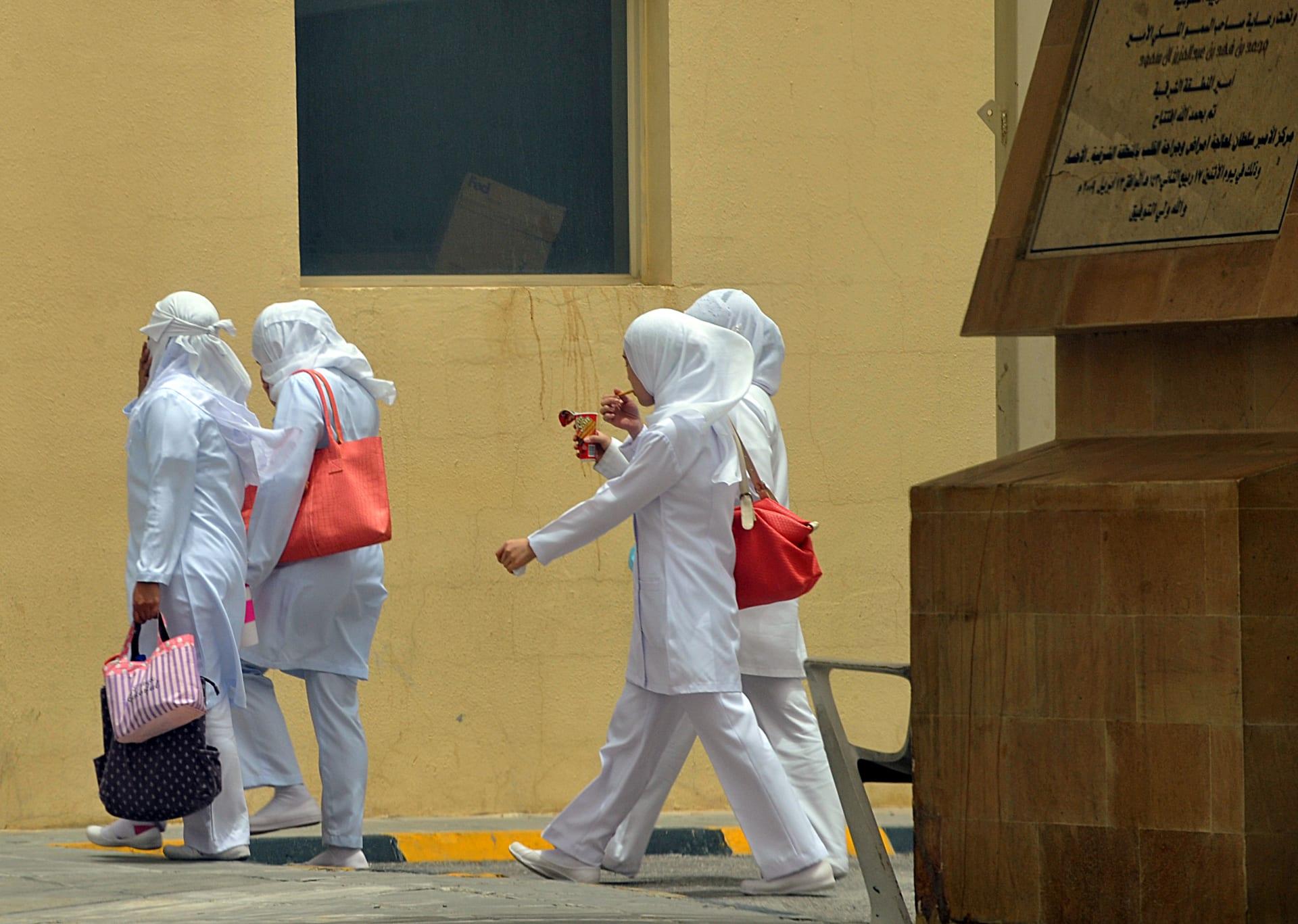 صورة أرشيفية (تعبيرية) لممرضات بأحد مستشفيات السعودية العام 2013