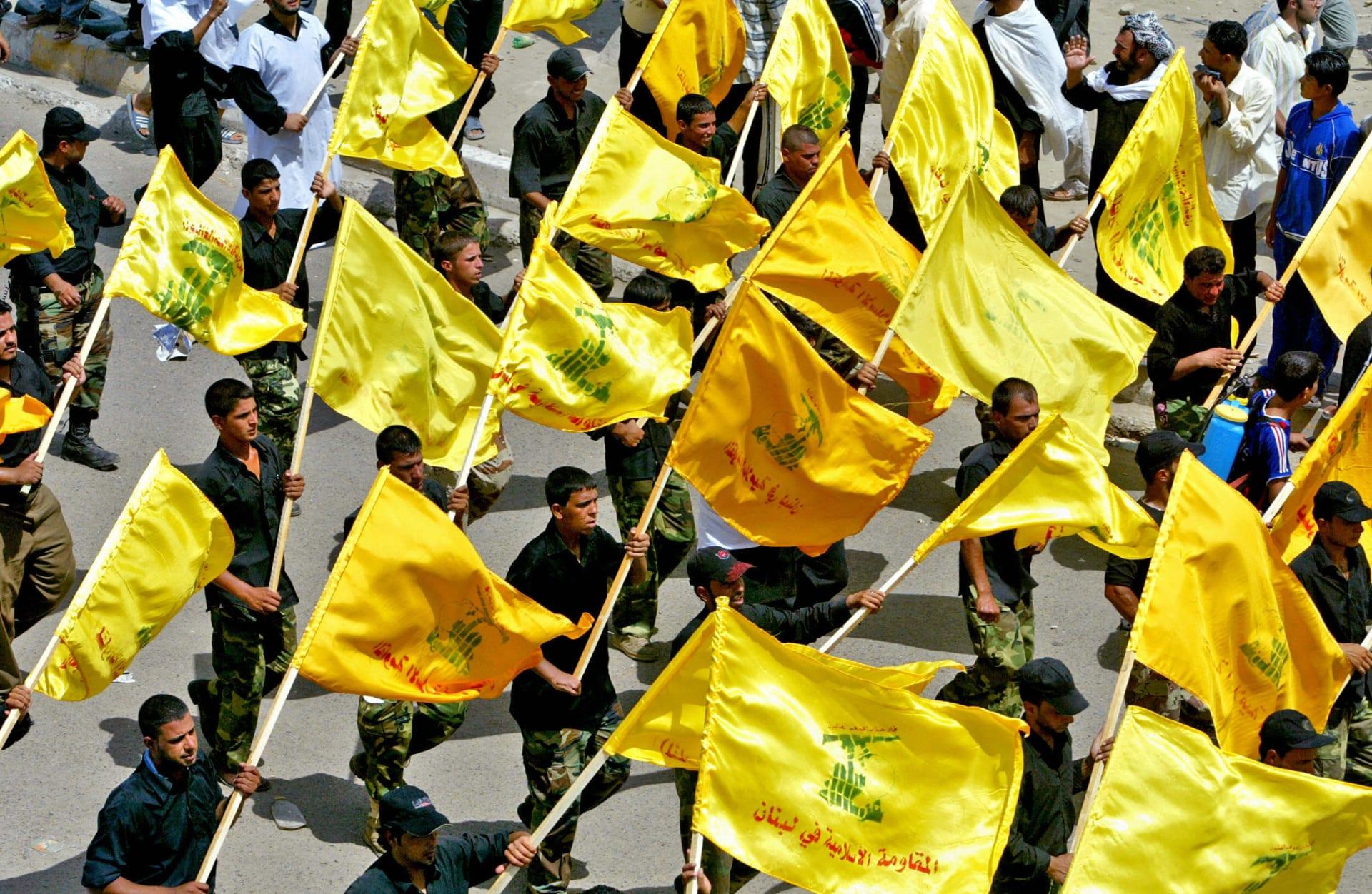 أول تعليق من حزب الله على العقوبات الأمريكية بحق وزيرين لبنانيين سابقين