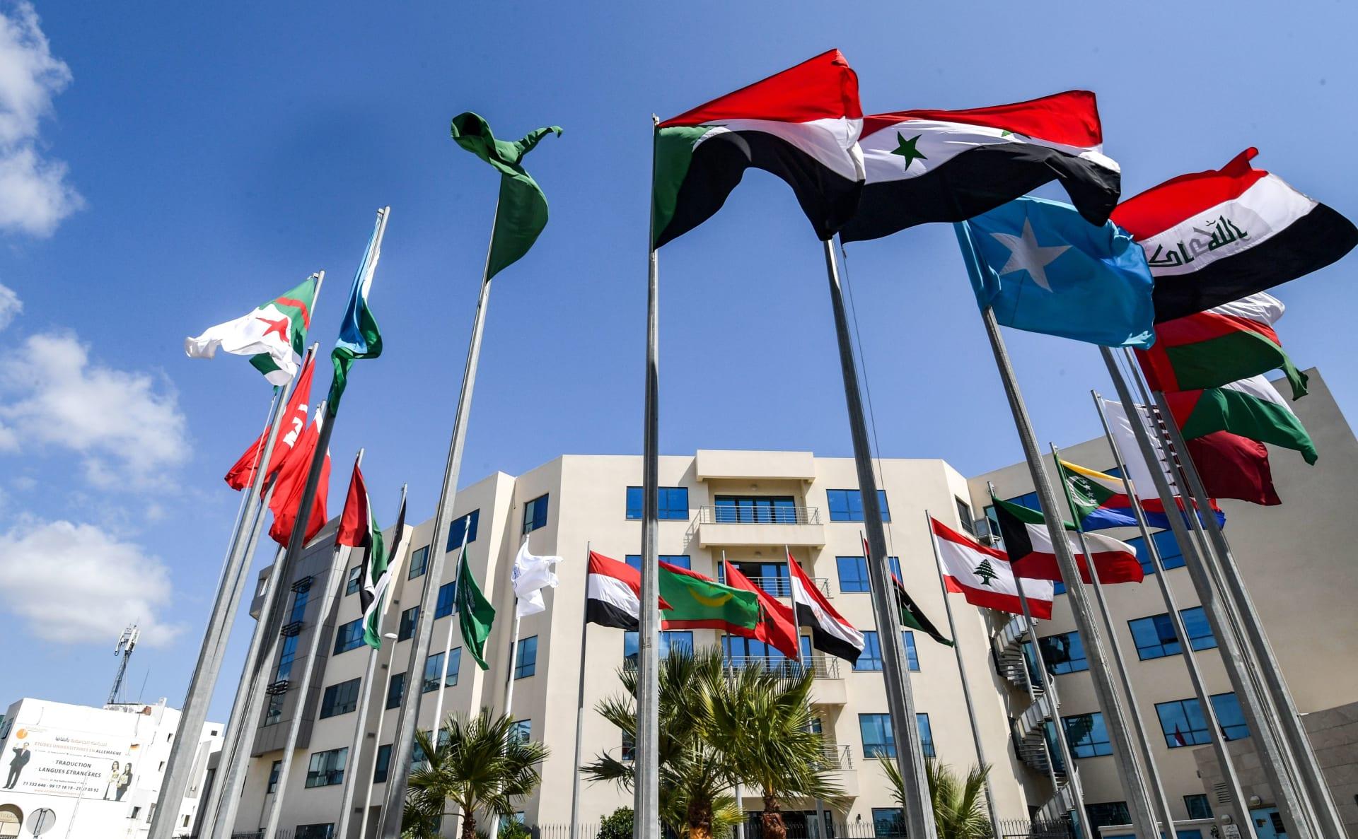 أعلام الدول الأعضاء بجامعة الدول العربية