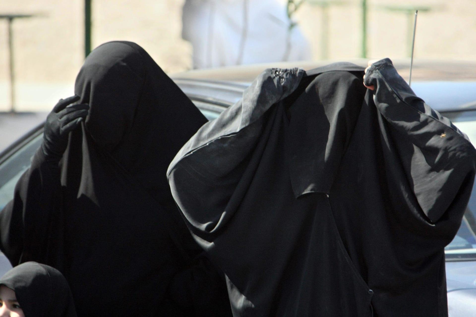صورة أرشيفية (تعبيرية) لنساء في السعودية