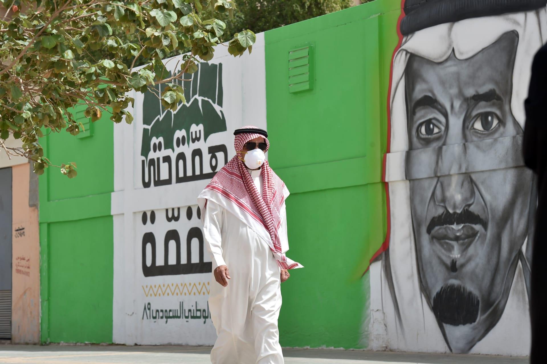 صورة أرشيفية لشخص يرتدي كمامة في أحد شوارع العاصمة السعودية الرياض