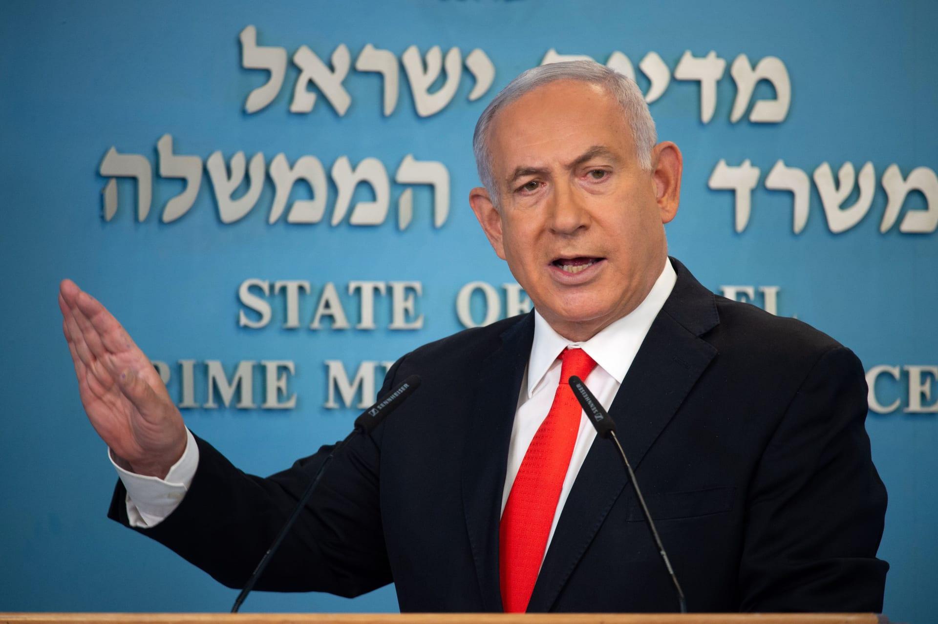 نتنياهو: هندوراس ستفتح سفارة لها في القدس قبل نهاية 2020