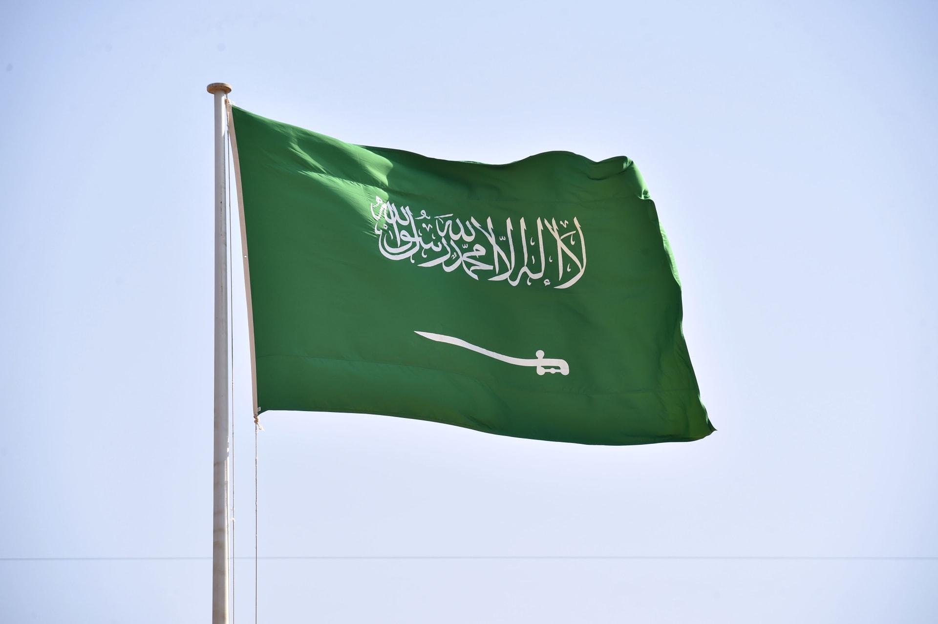صورة ارشيفية لعلم المملكة العربية السعودية
