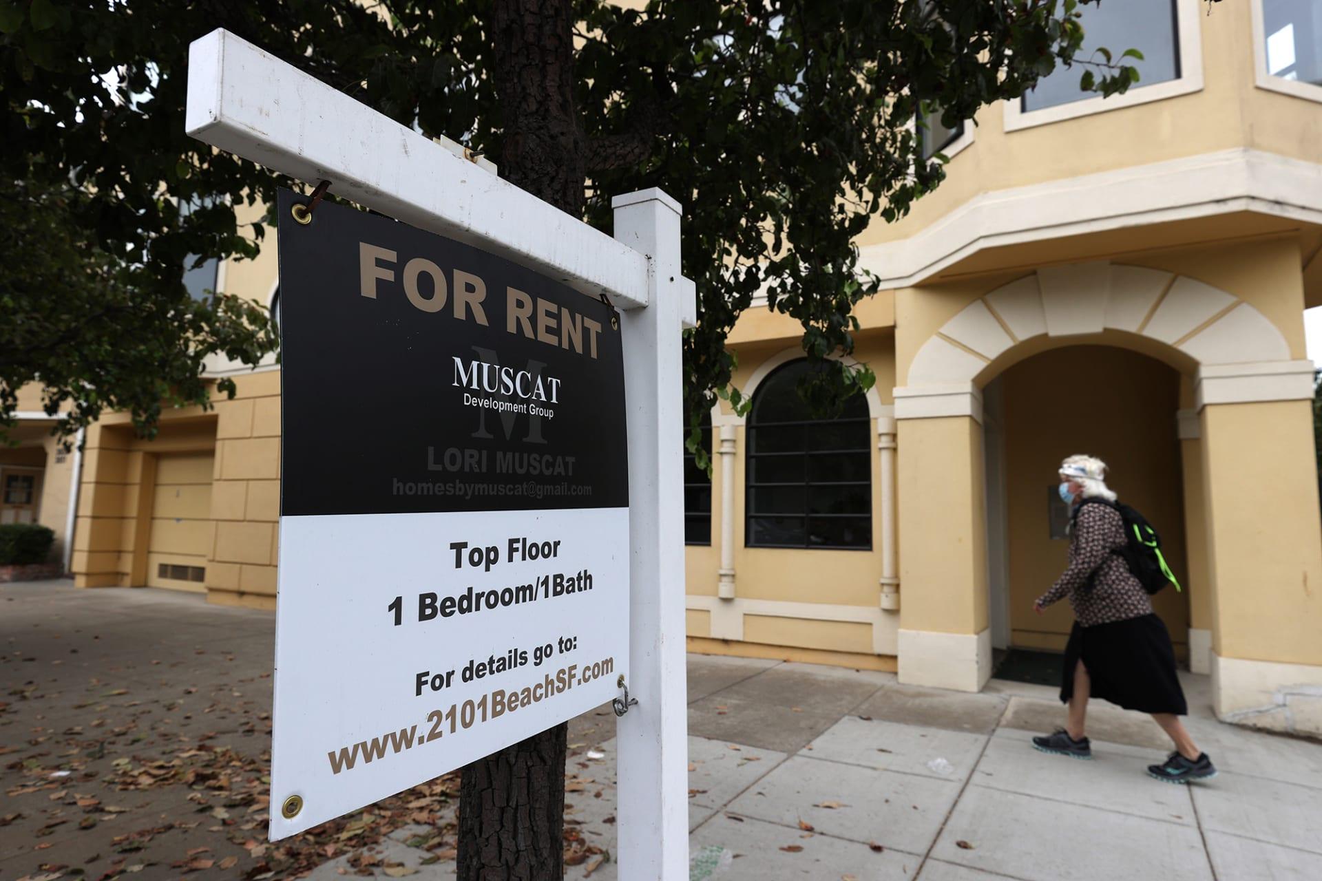في ظل الأزمة الاقتصادية.. كيف تفاوض لخفض تكلفة إيجار منزلك؟