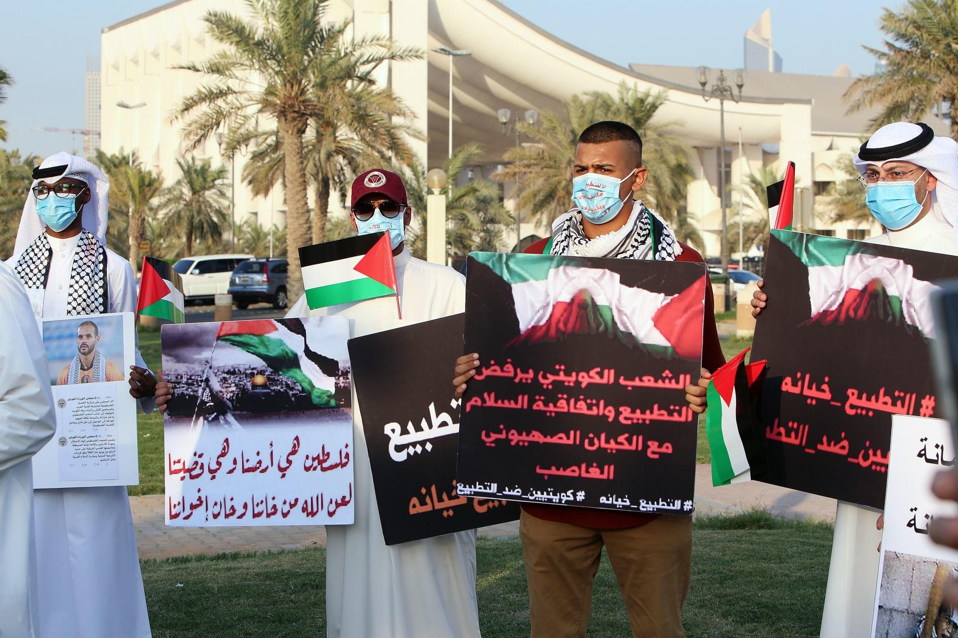 """إسرائيل توجه العزاء إلى """"الشعب الكويتي"""" في وفاة الشيخ صباح"""