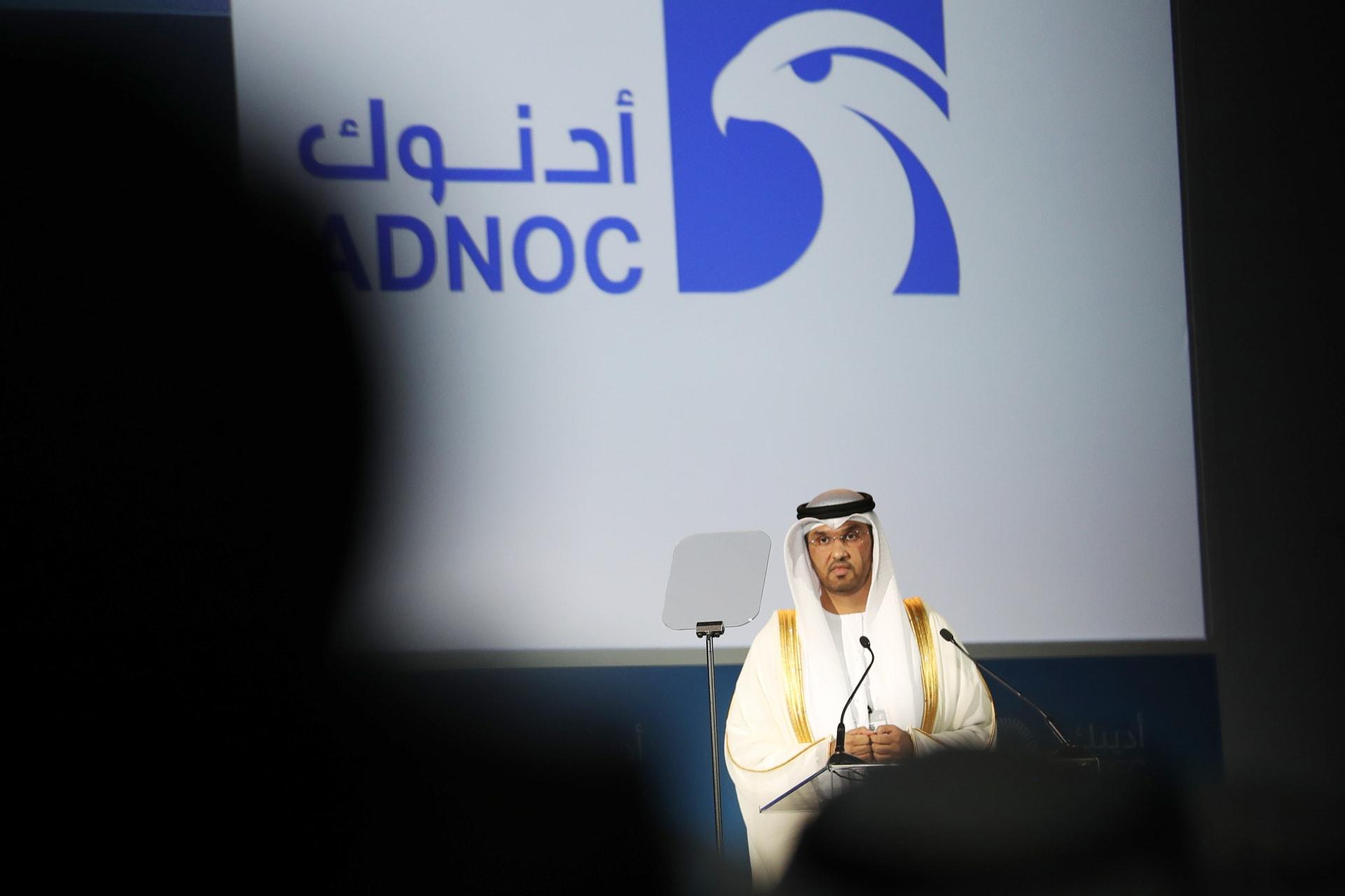 """""""أدنوك"""" الإماراتية تبحث التعاون مع وزارتي الطاقة والاقتصاد في إسرائيل"""