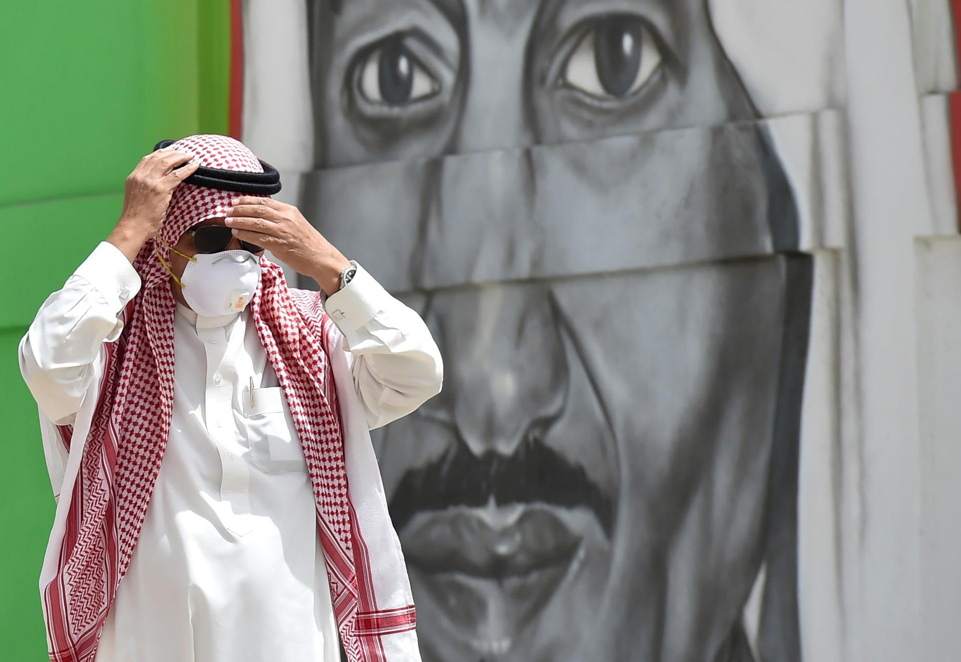 السعودية تعلن تمديد دعم العاملين السعوديين في القطاع الخاص المتضرر بكورونا