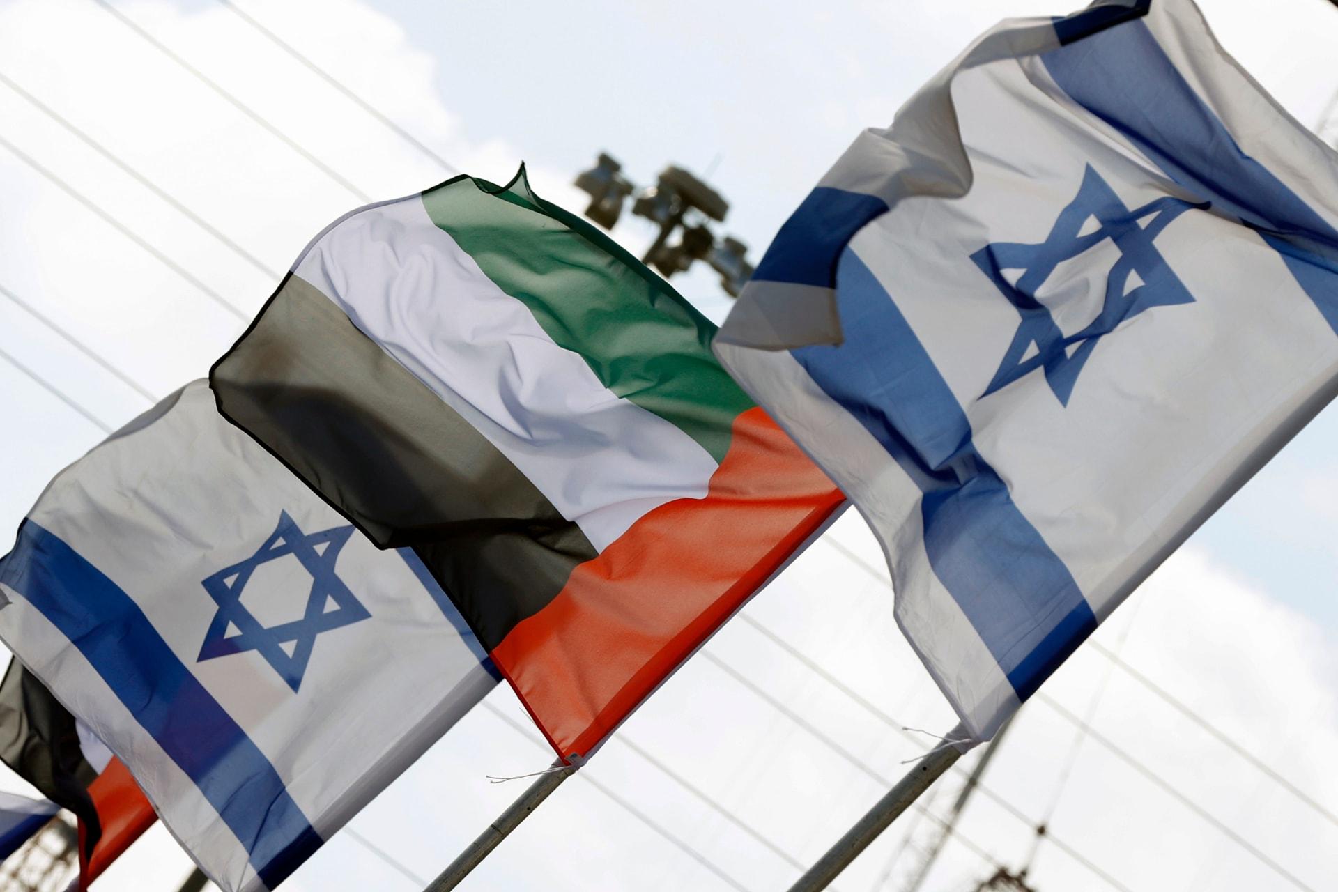 """وزيرا خارجية الإمارات وإسرائيل يزوران """"معا"""" النصب التذكاري للهولوكوست"""
