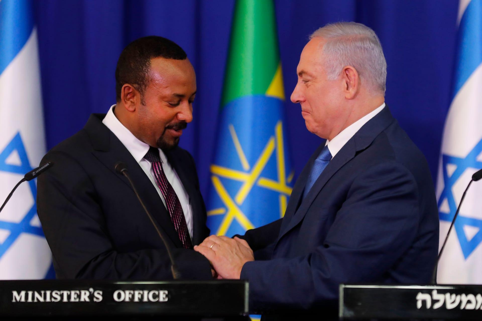 نتنياهو وآبي أحمد يبحثان نقل نحو ألفي إثيوبي يهودي إلى إسرائيل