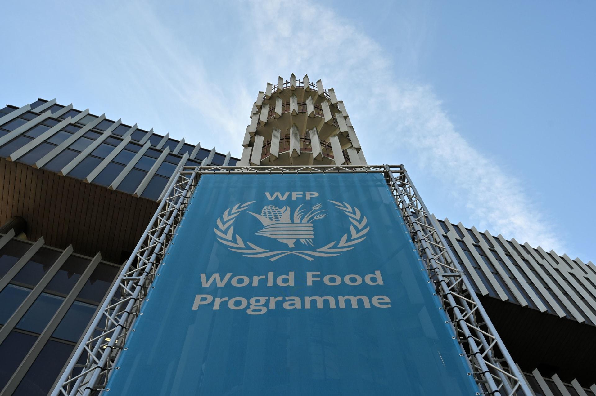 برنامج الأغذية العالمي يفوز بجائزة نوبل للسلام 2020