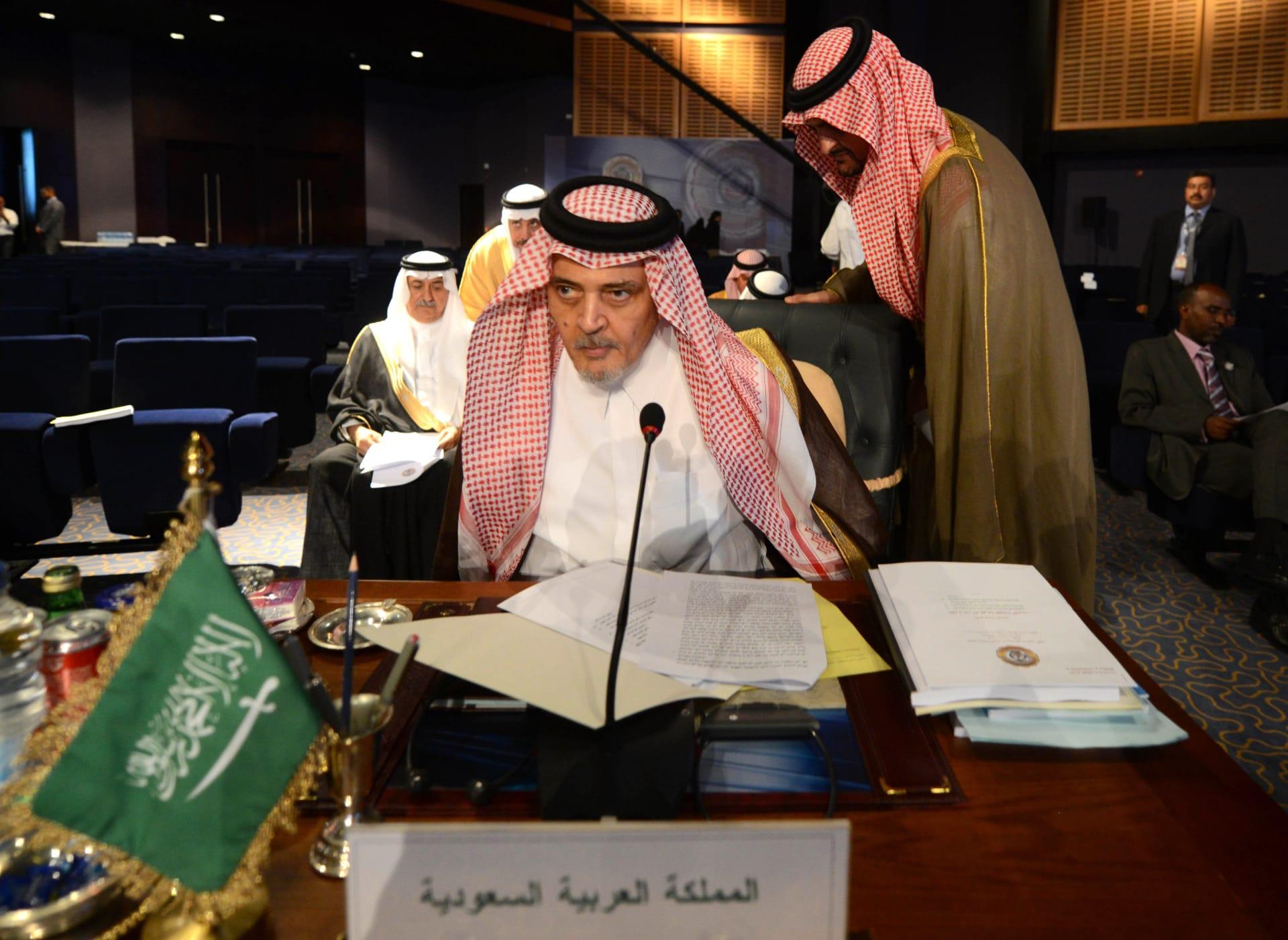 تداول فيديو لحديث وزير خارجية البحرين السابق عن سعود الفيصل: لهذا السبب أطلق اسمه على شارع في المنامة