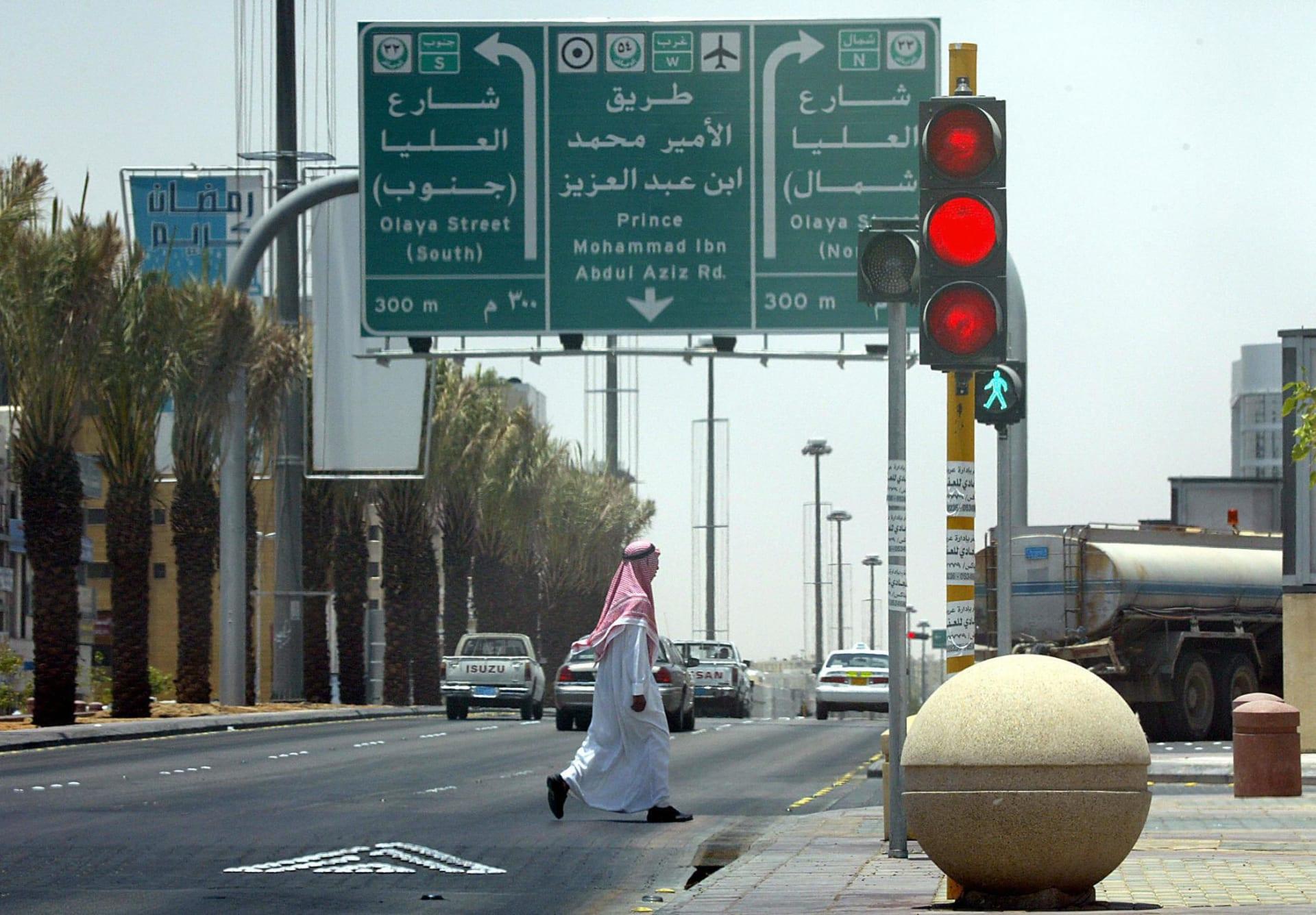 صورة أرشيفية تعبيرية من أحد الشوارع في السعودية