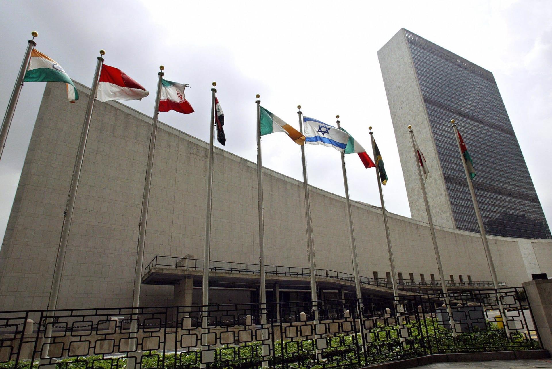 صورة أرشيفية لمقر الأمم المتحدة