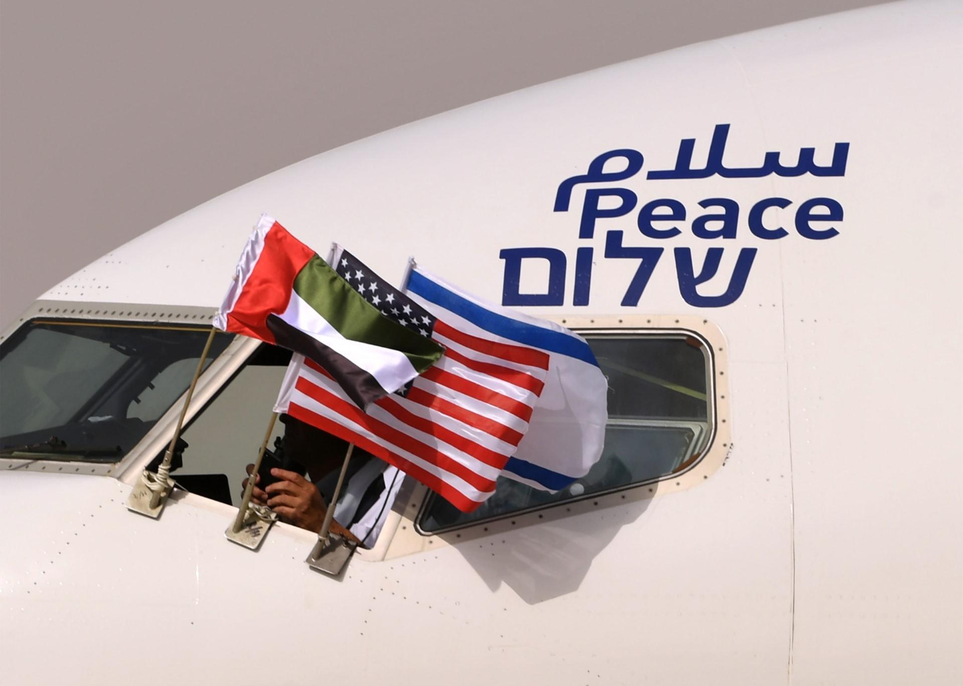 وزيران إماراتيان يلتقيان منوشن ورجال أعمال إسرائيليين في أبوظبي