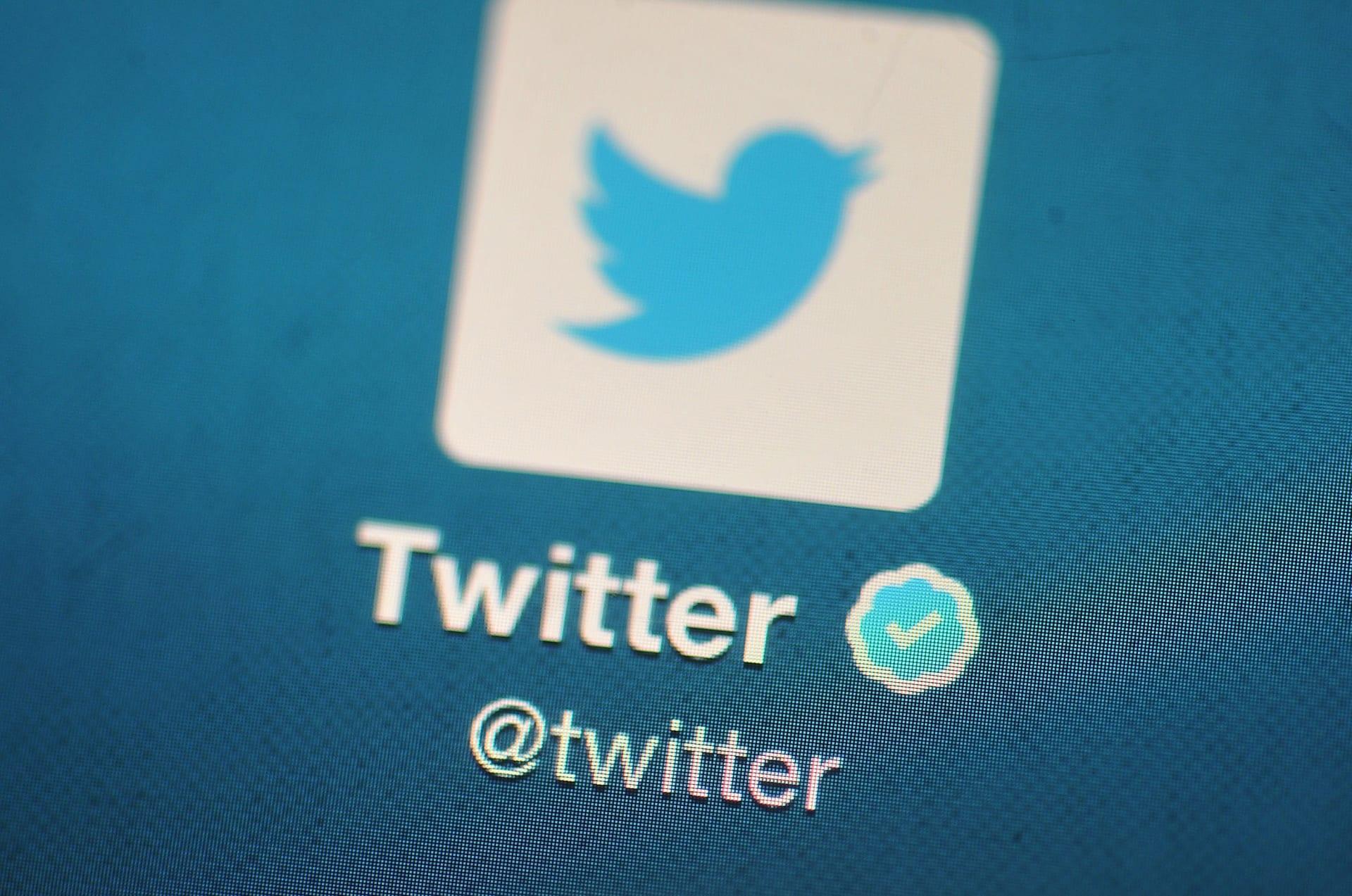 """تويتر يكشف سبب اختفاء خاصية """"إعادة التغريد"""".. ما علاقته بالانتخابات الأمريكية؟"""