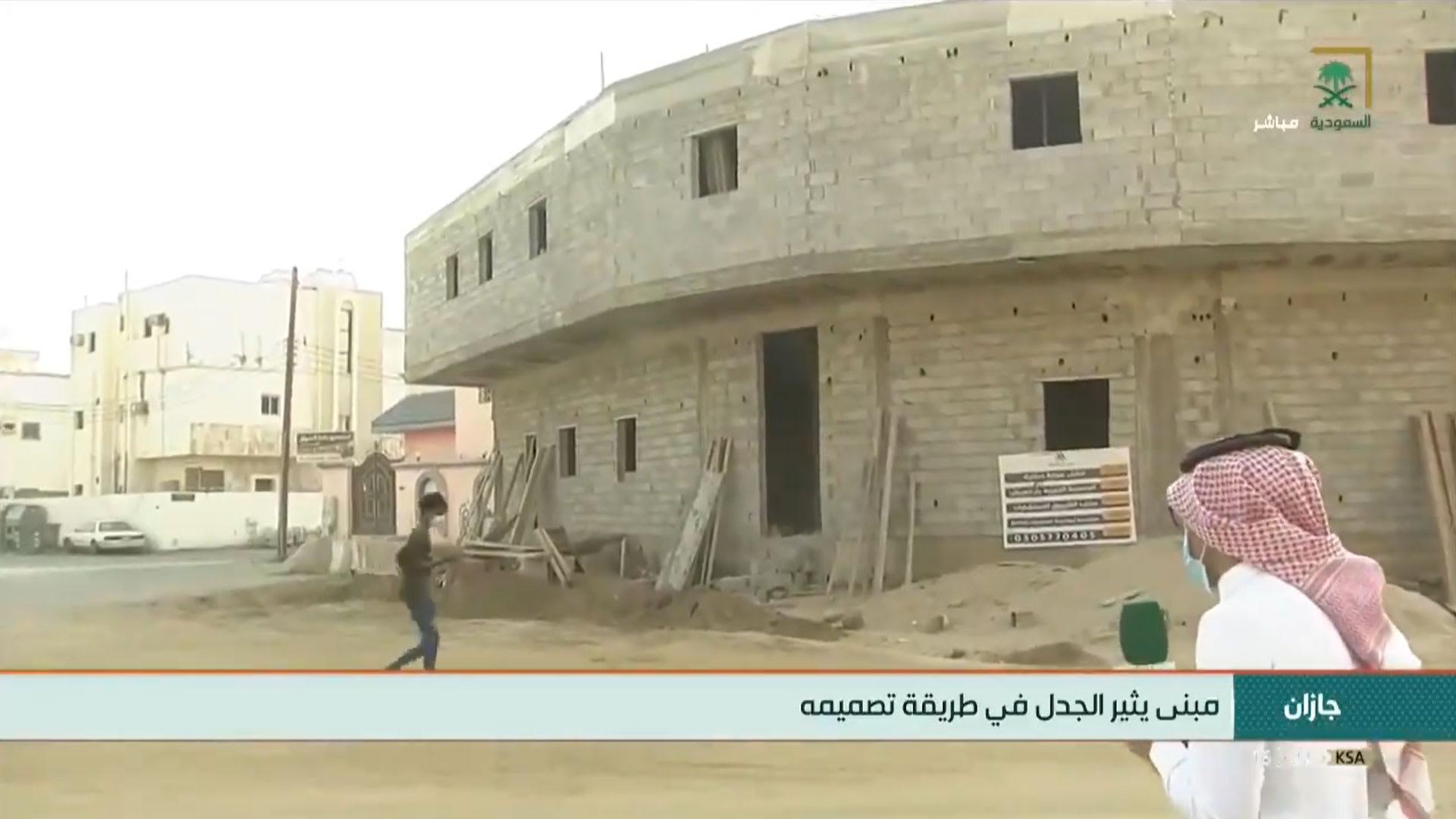 مبنى جمعية البر في أبوعريش