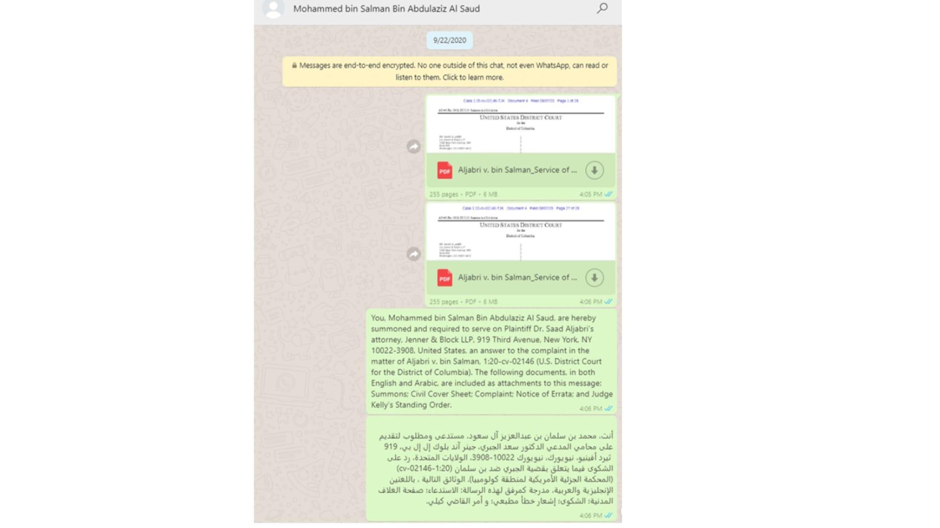 """محكمة واشنطن تستدعي ولي العهد السعودي في قضية الجبري عبر """"واتساب"""""""