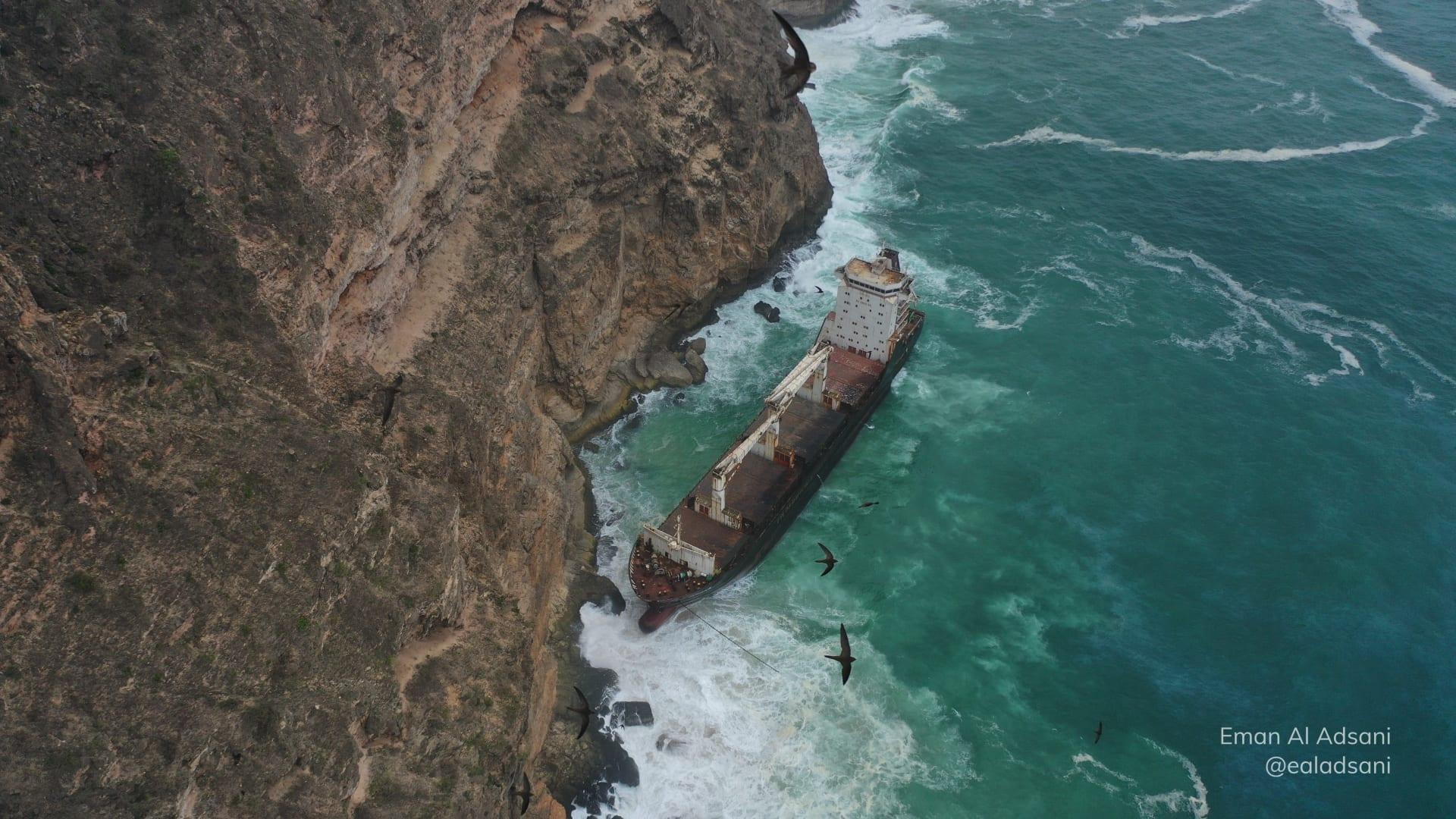 السفينة الجانحة في محافظة ظفار في سلطنة عمان