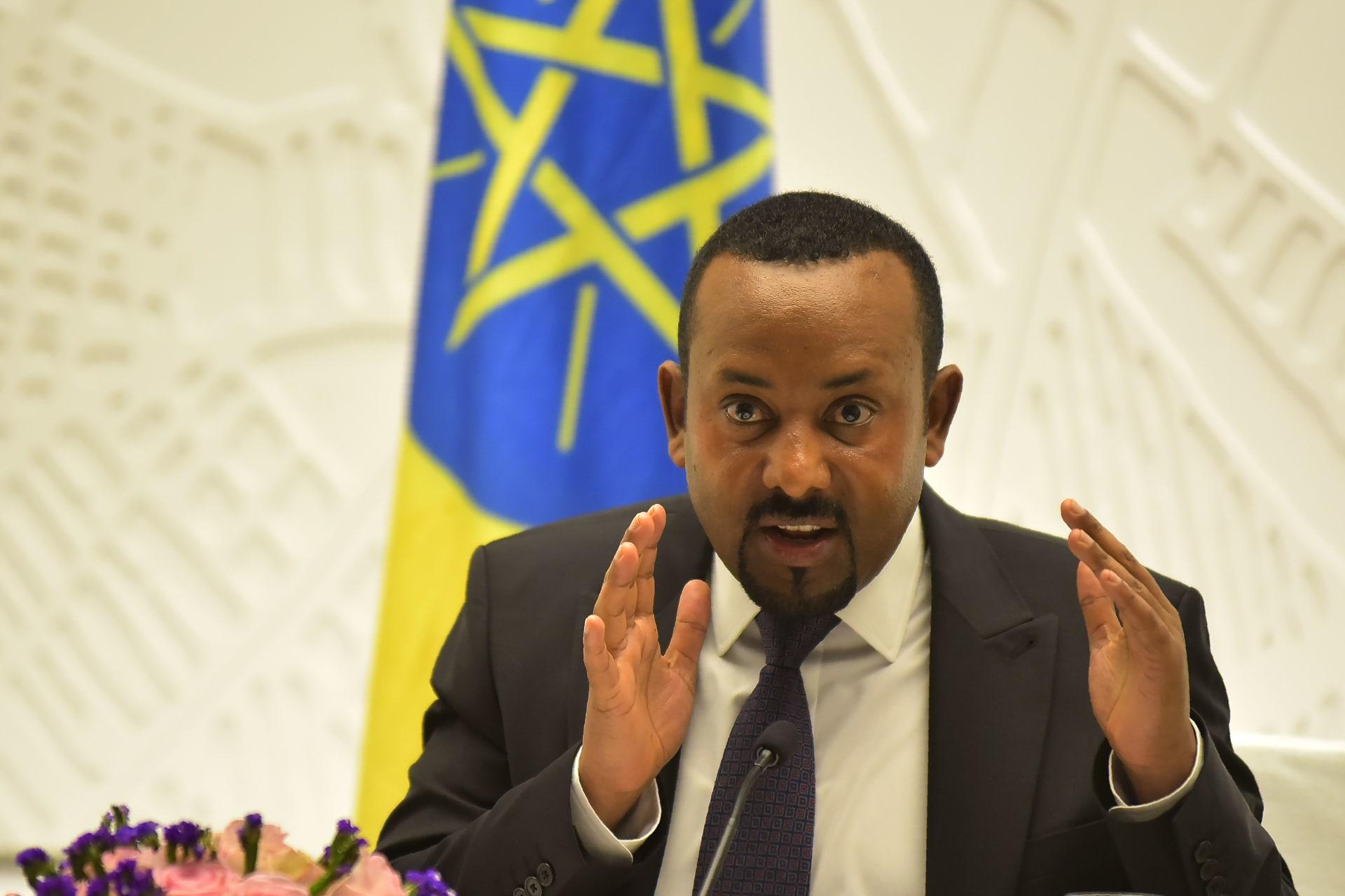 رئيس الوزراء الإثيوبي يقيل مسؤولين كبار تزامنا مع عمليات عسكرية بمنطقة تيغراي