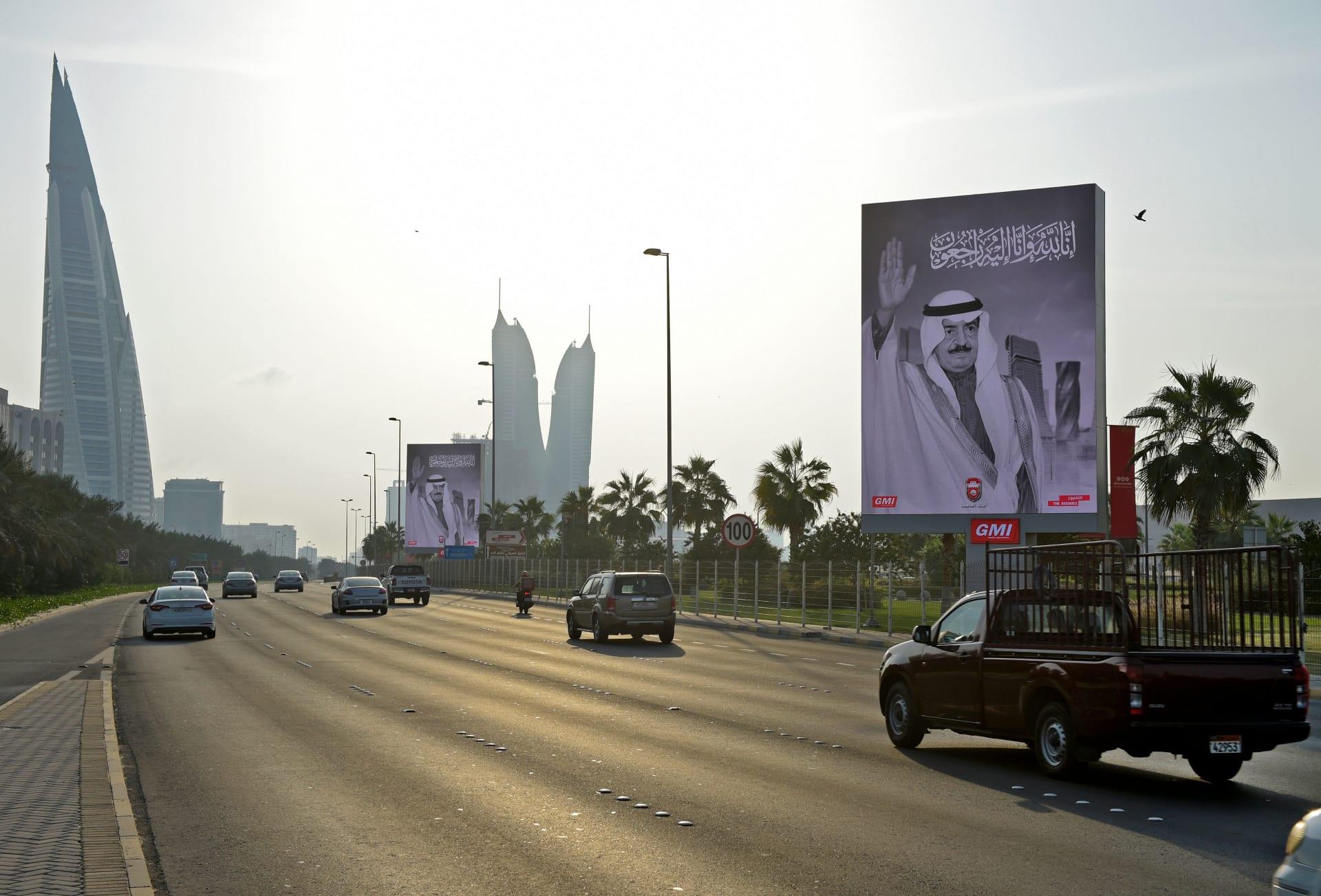 ملك البحرين يكلف ولي العهد برئاسة الحكومة بعد وفاة خليفة بن سلمان