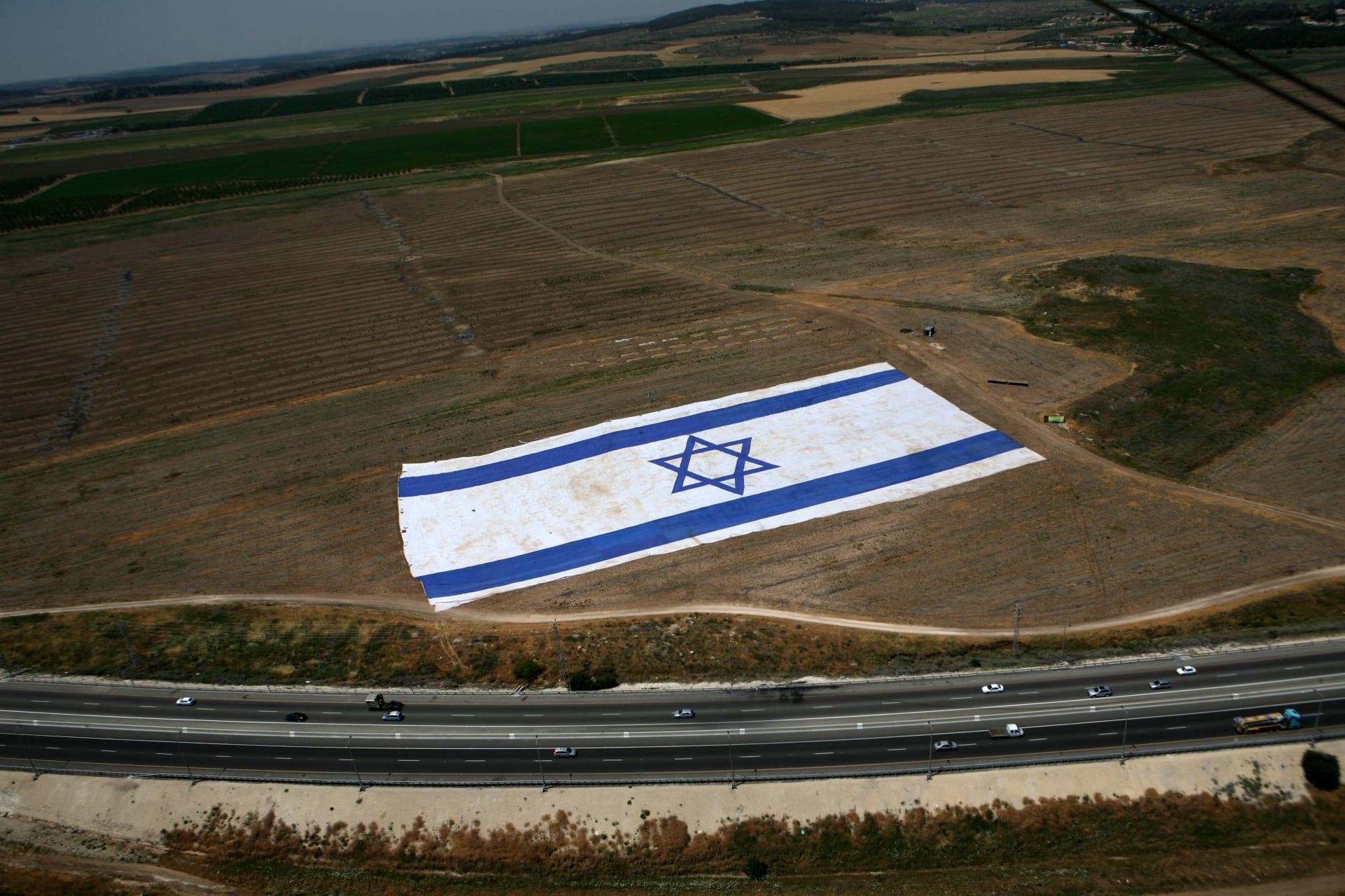 صورة ارشيفية تعبيرية للعلم الإسرائيلي