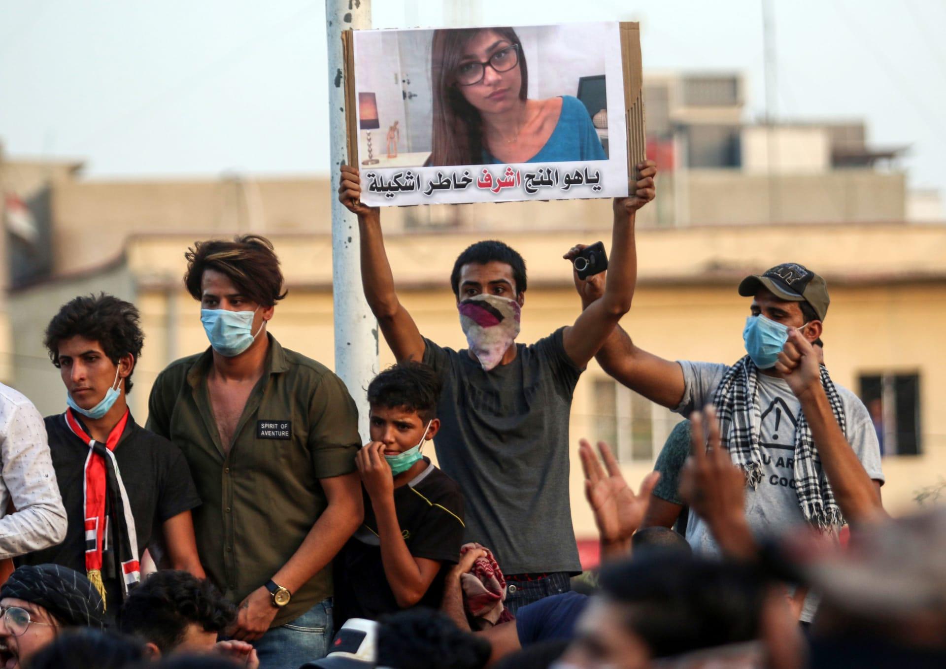 ميا خليفة: وزير خارجية لبنان السابق حظرني عبر انستغرام