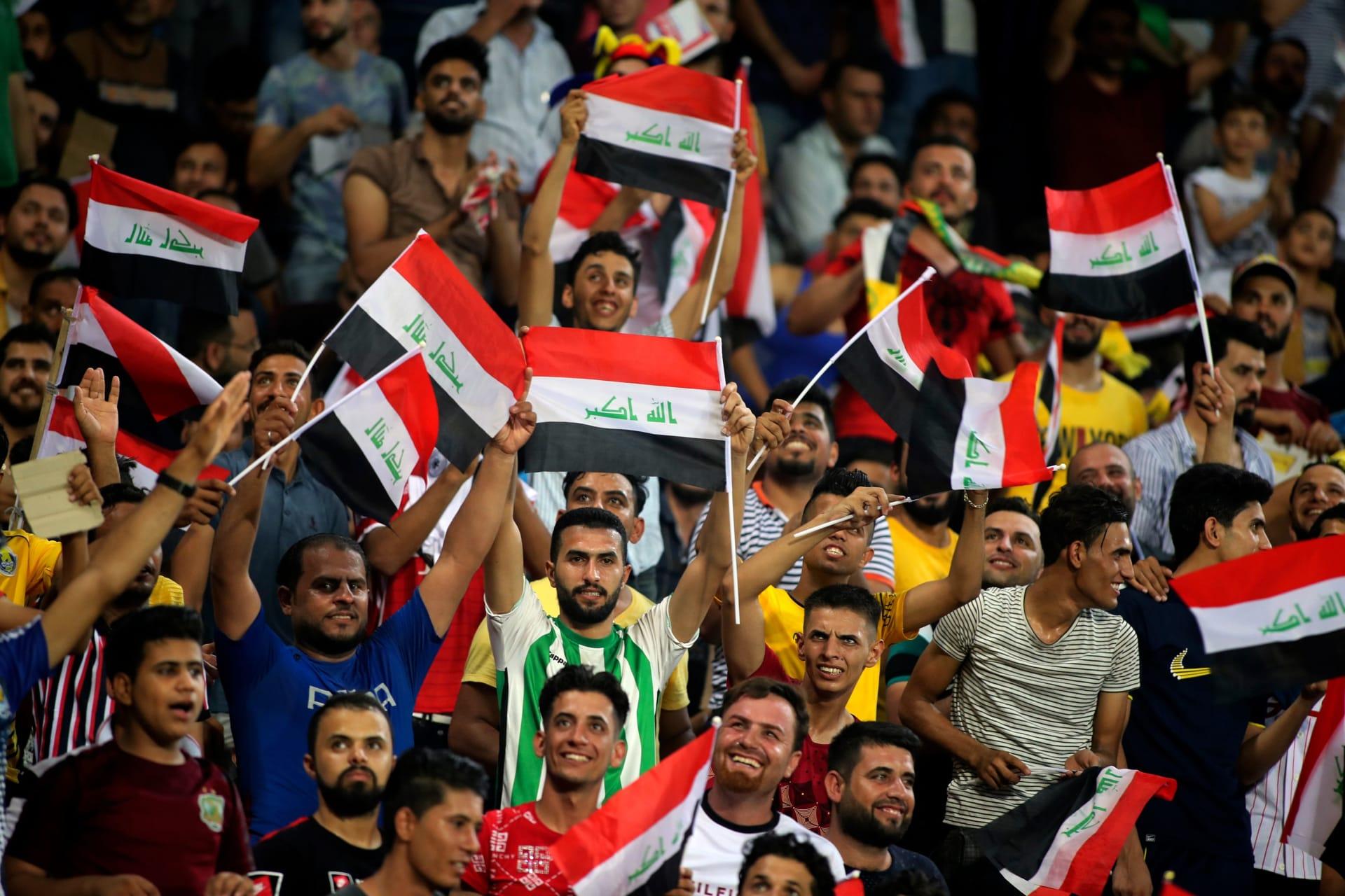 صورة أرشيفية لمشجعي المنتخب العراقي