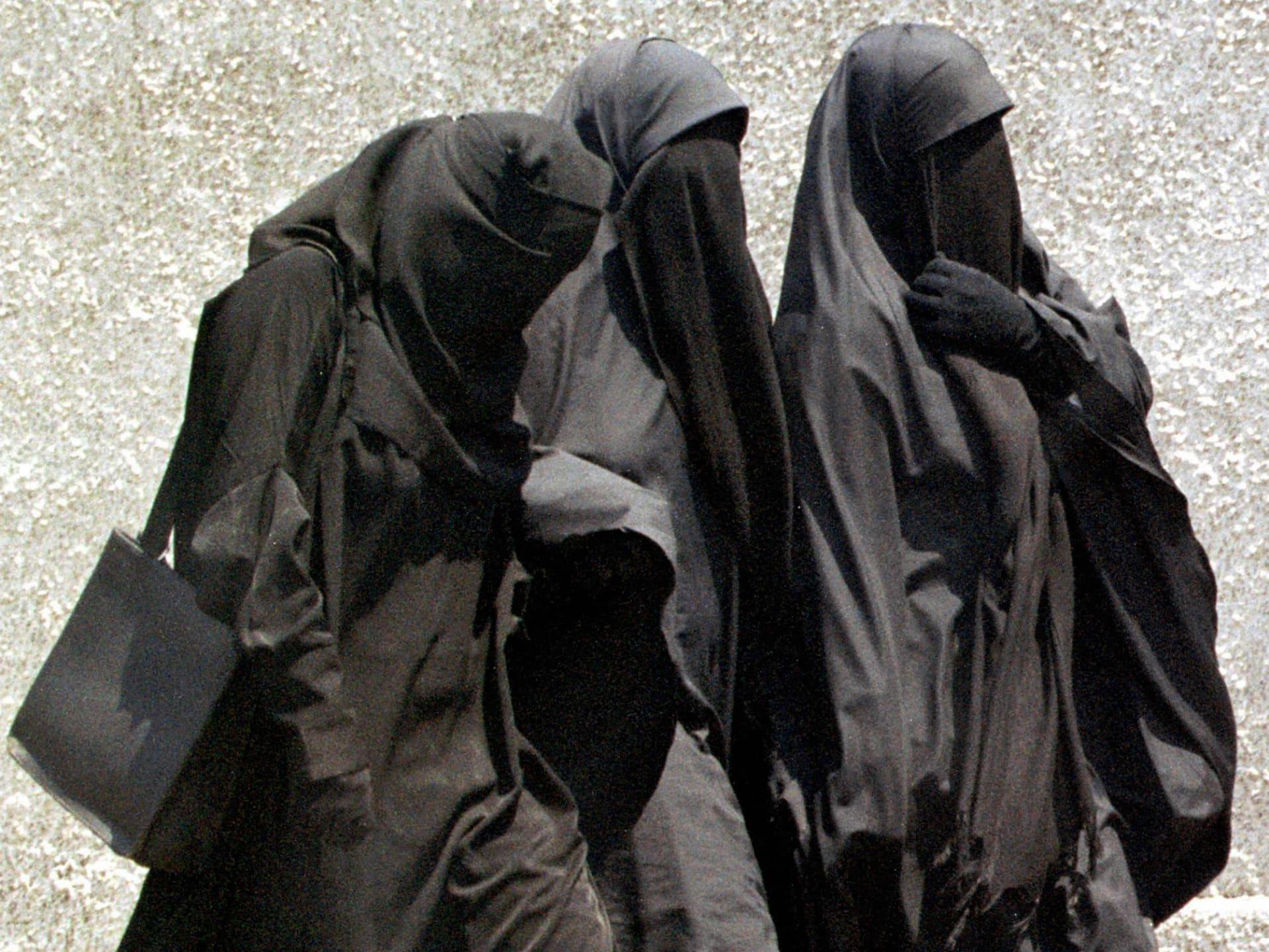 صورة ارشيفية لنساء في مصر