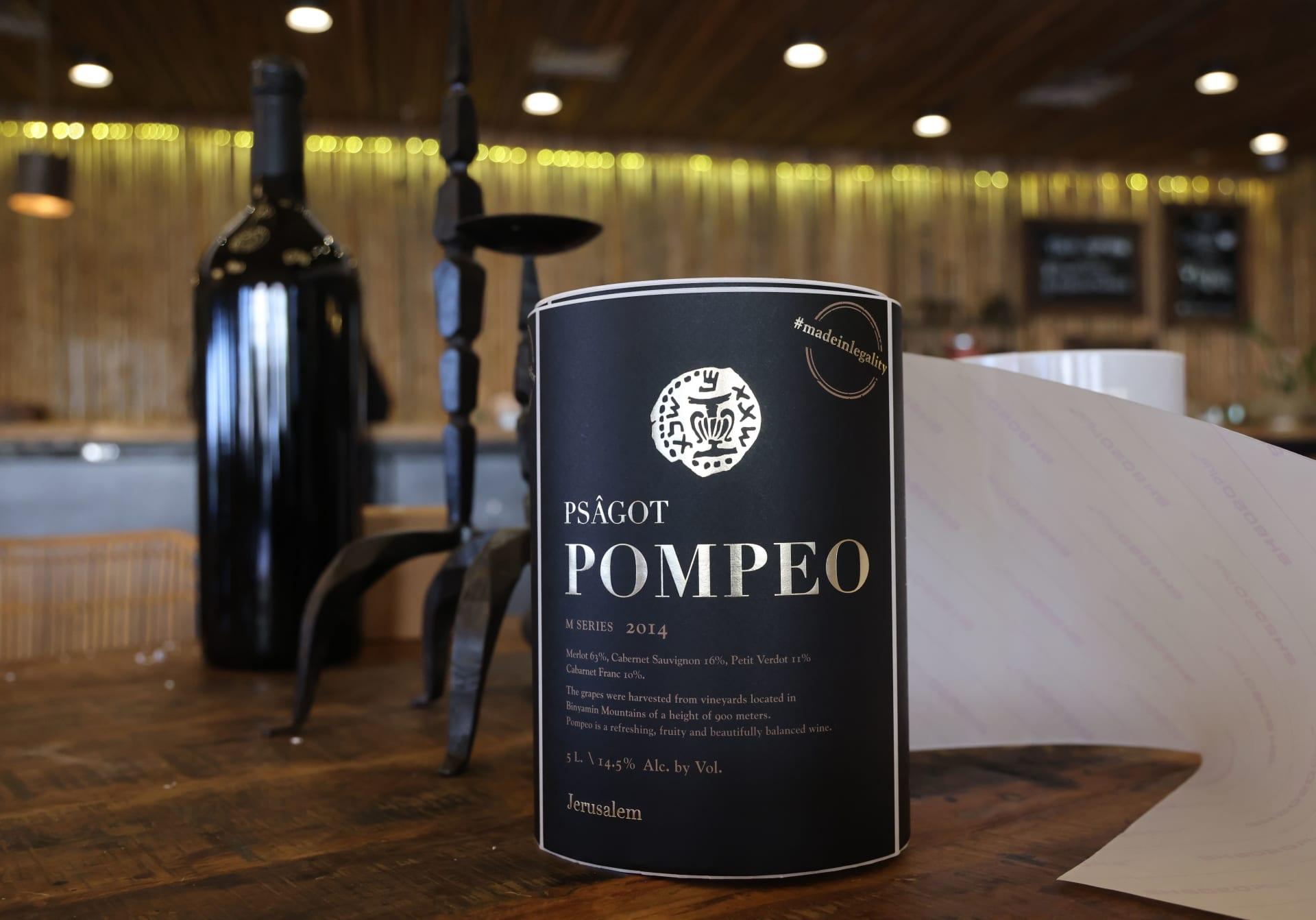 نبيذ يحمل اسم بومبيو كان في انتظار زيارة وزير خارجية أمريكا مستوطنة بالضفة الغربية