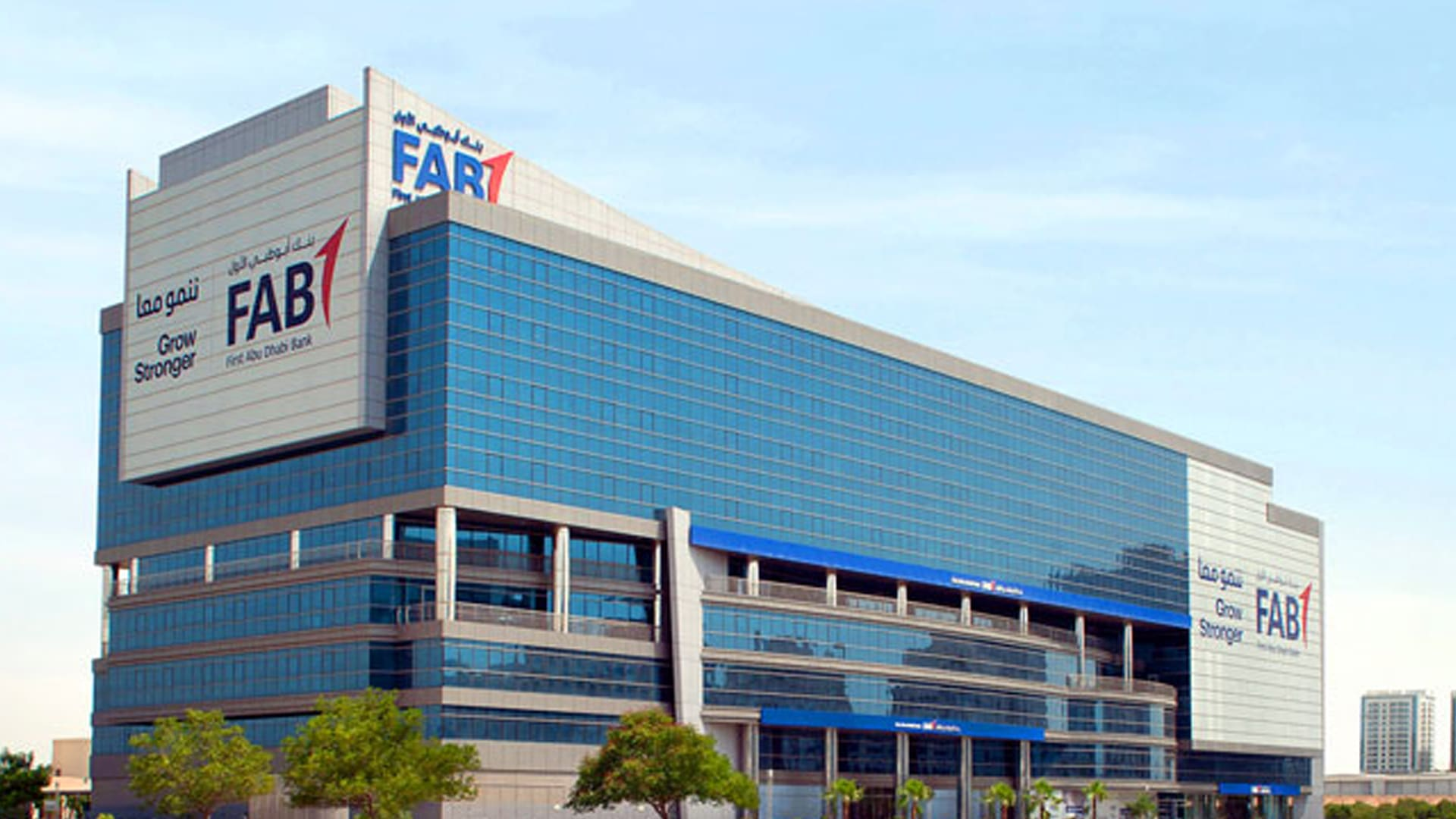 قطر ترفع دعوى قضائية ضد بنك أبوظبي الأول في نيويورك