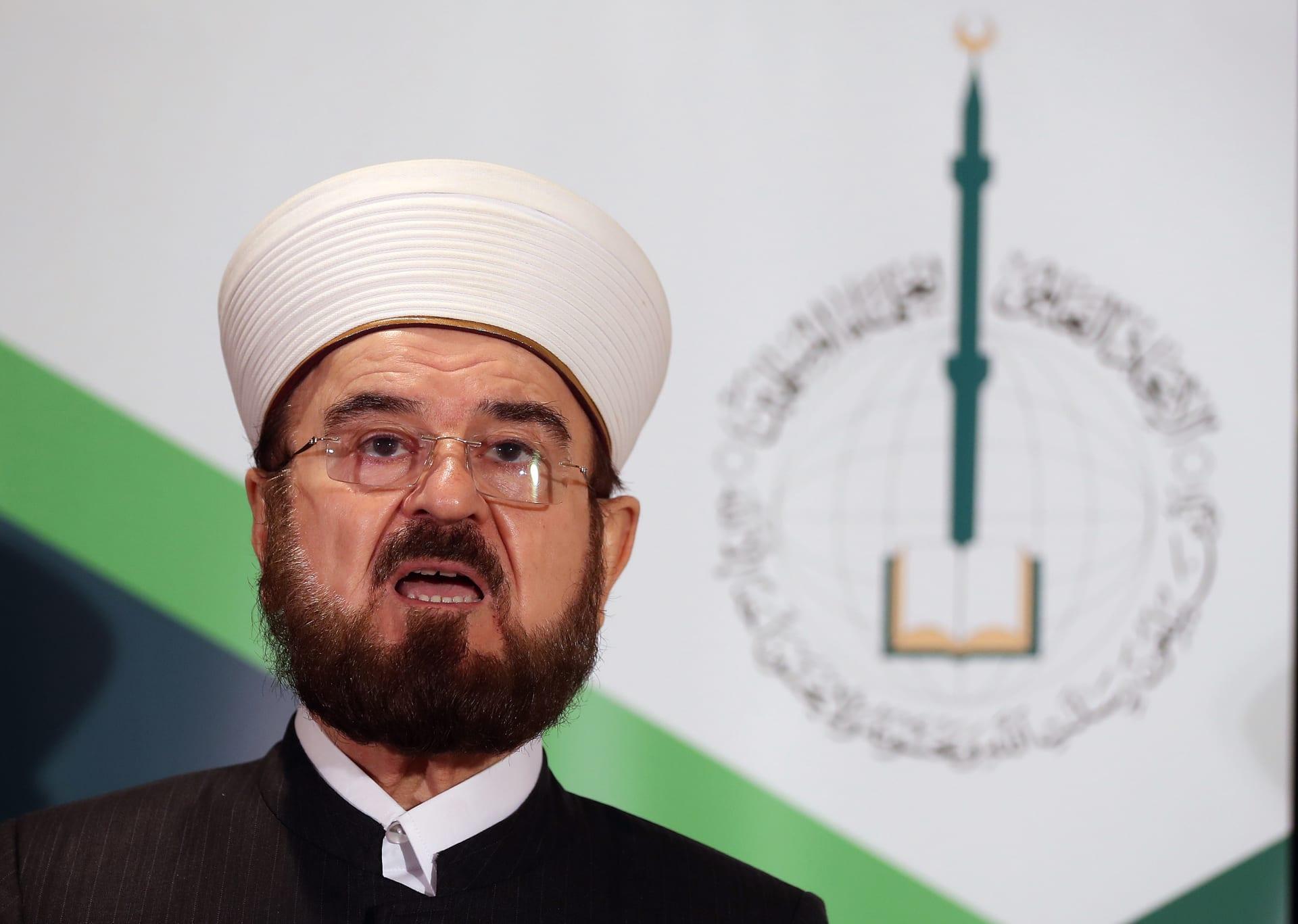 """الاتحاد العالمي لعلماء المسلمين يرد على تصنيف جماعة الإخوان منظمة إرهابية في السعودية: """"أرضى إسرائيل"""""""