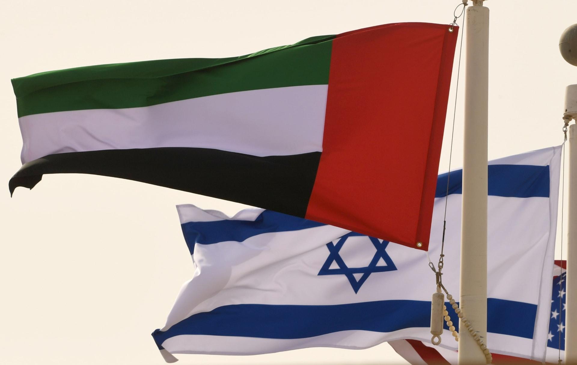 العلمان الإسرائيلي والإماراتي (صورة أرشيفية)