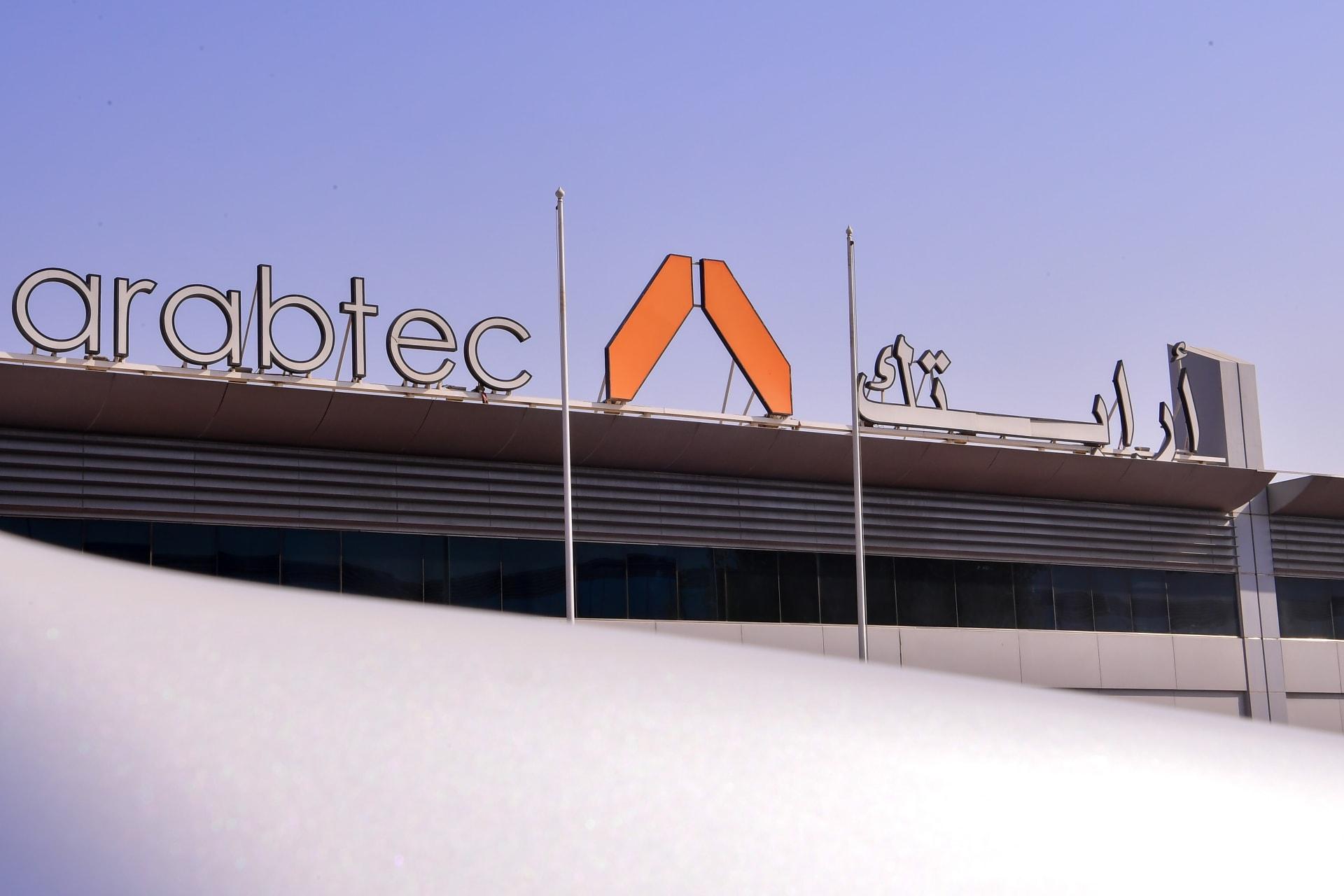 """شركة """"أرابتك"""" الإماراتية تقرر تقديم طلب للمحكمة لإعلان إفلاسها وتصفيتها"""