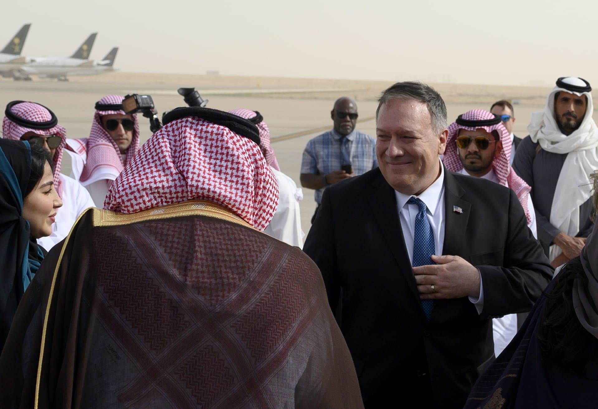صورة ارشيفية لزيارة بومبيو إلى السعودية