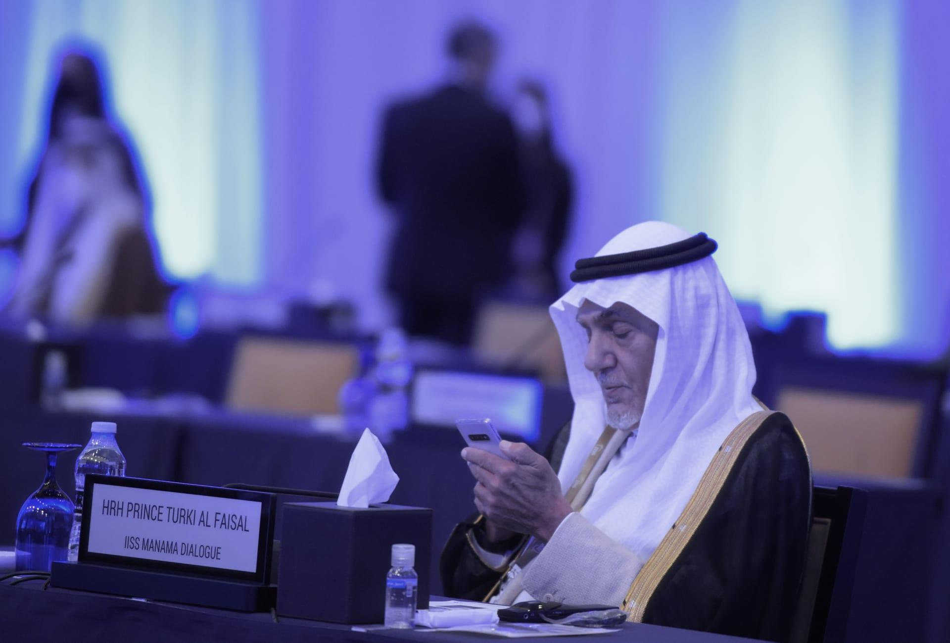 الأمير تركي الفيصل في حوار المنامة 2020