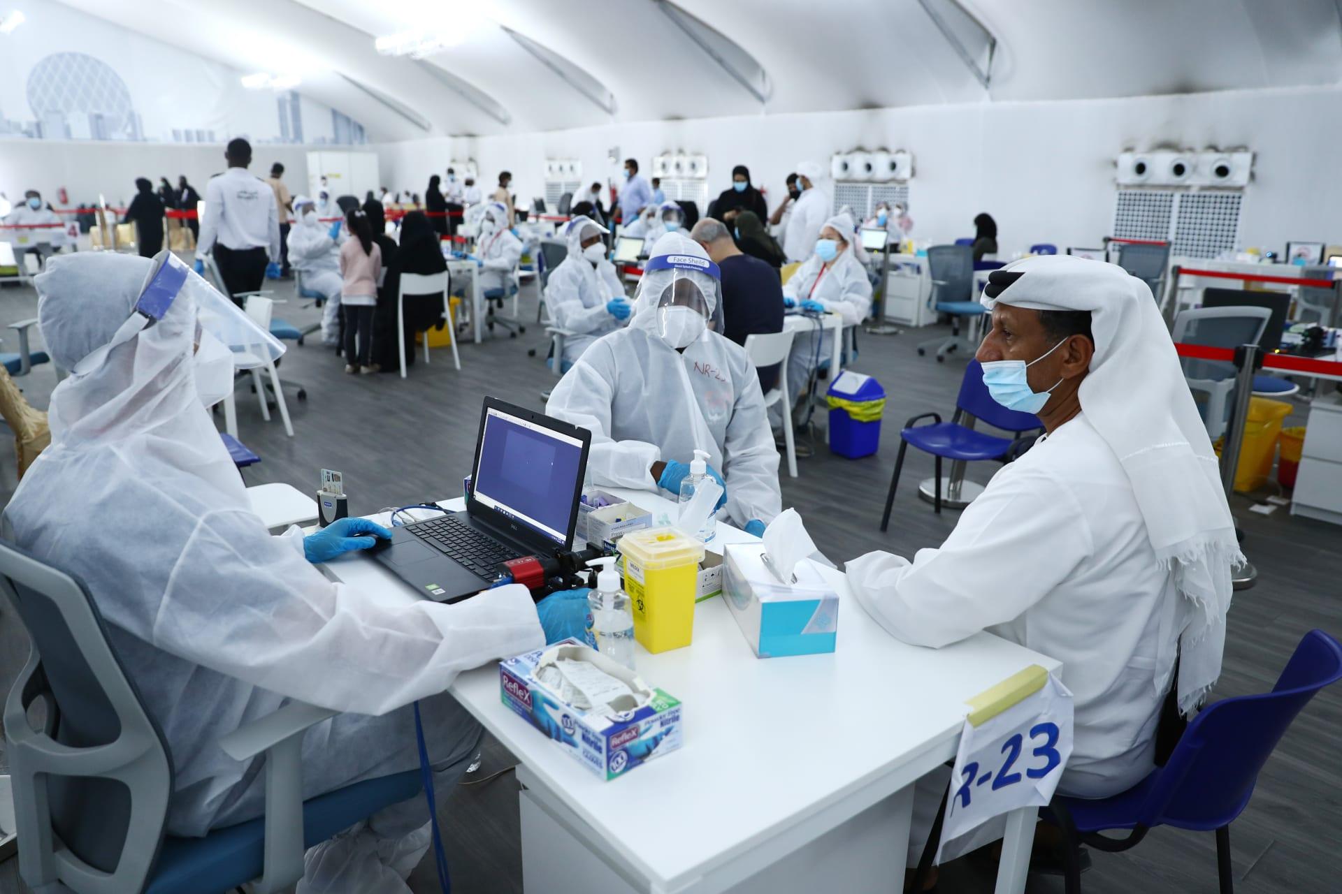 صورة أرشيفية من مركز لفحص فيروس كورونا في الإمارات