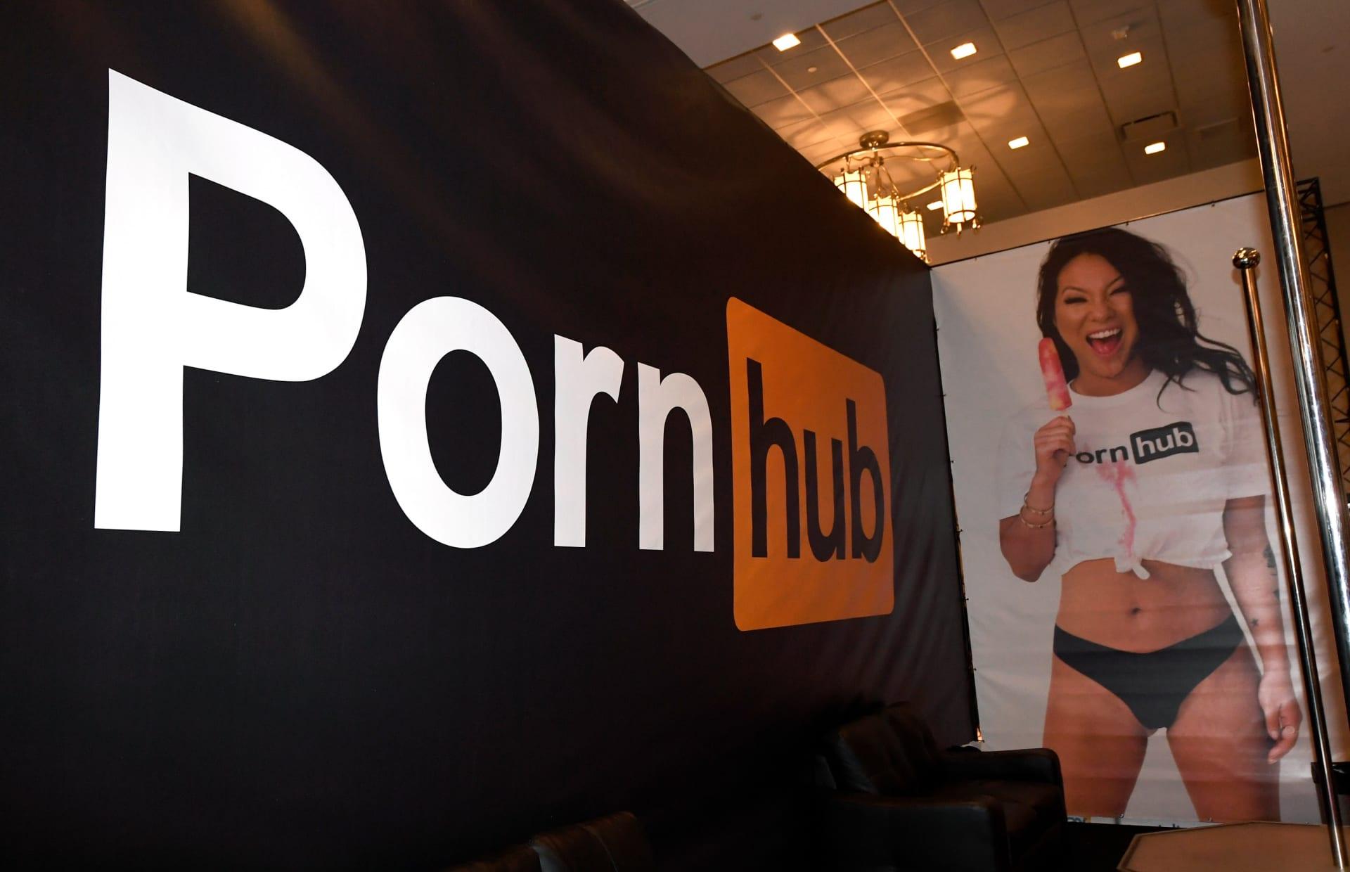 صورة أرشيفية لإحدى نجمات الموقع الإباحي بورن هاب في لاس فيغاس العام 2018