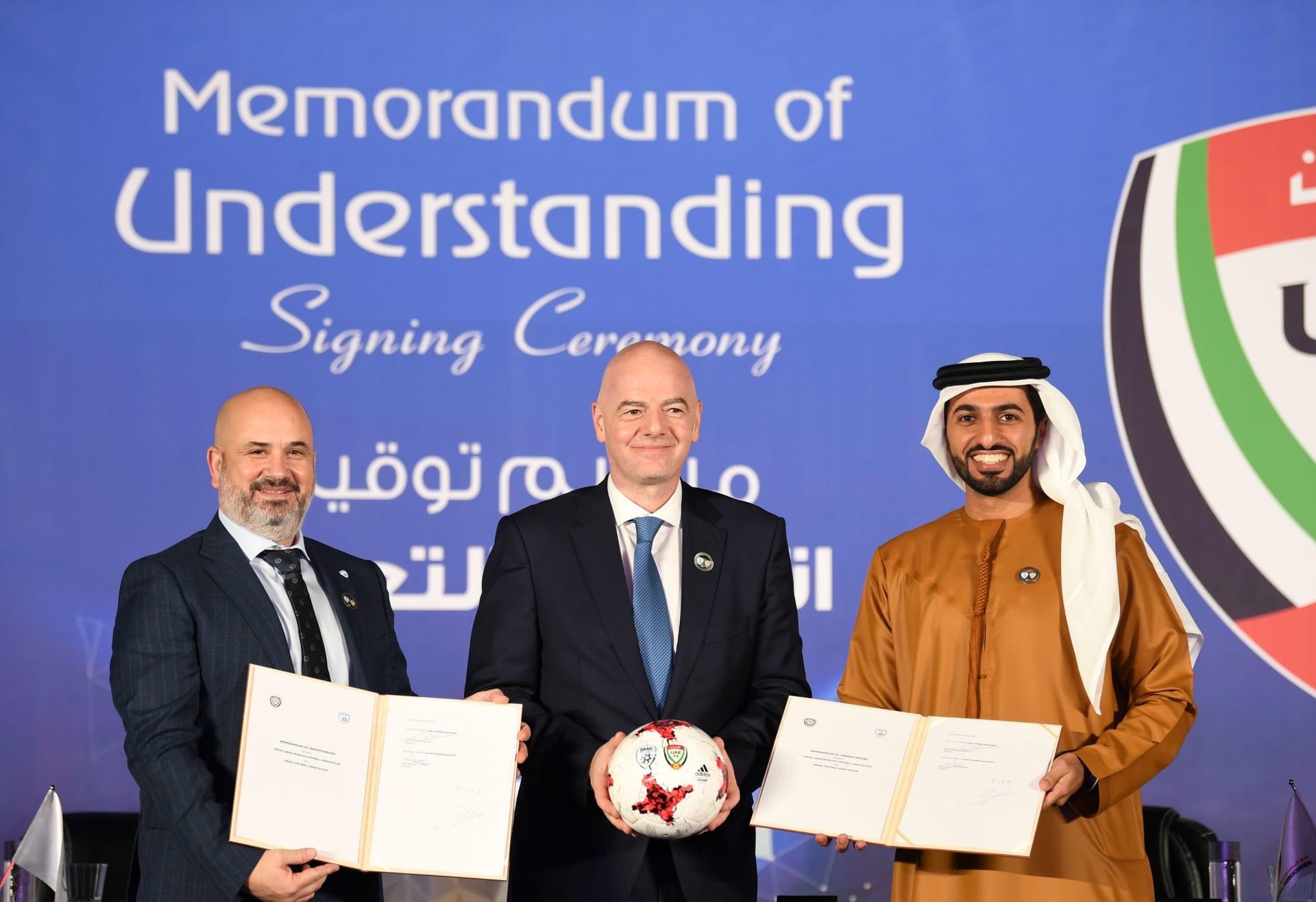 تشمل مباريات ودية بين المنتخبين.. اتفاقية تعاون بين الإمارات وإسرائيل في كرة القدم