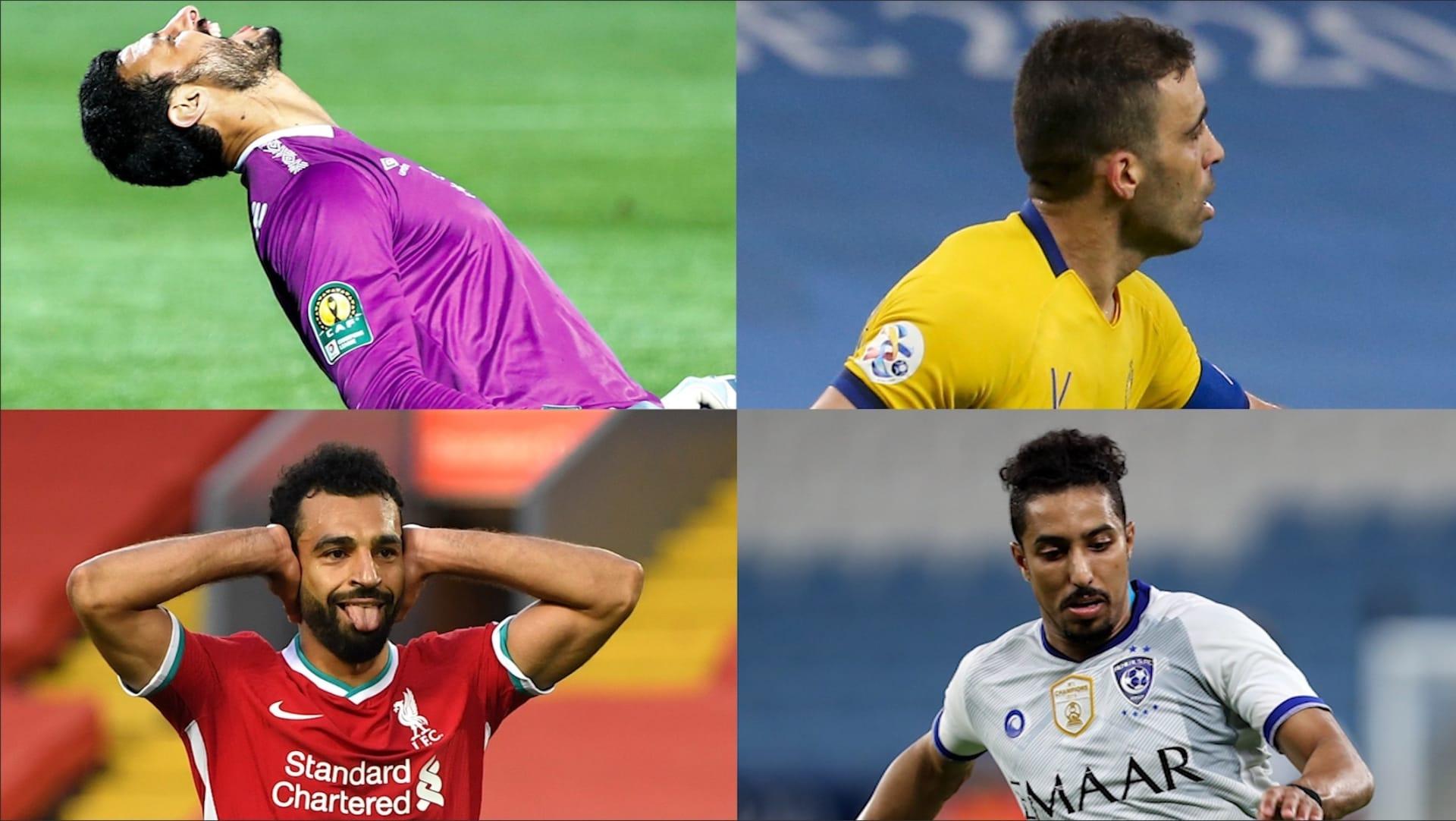 أفضل لاعب عربي لعام 2020 باستفتاء CNN بالعربية.. لماذا اختيرت هذه الأسماء؟